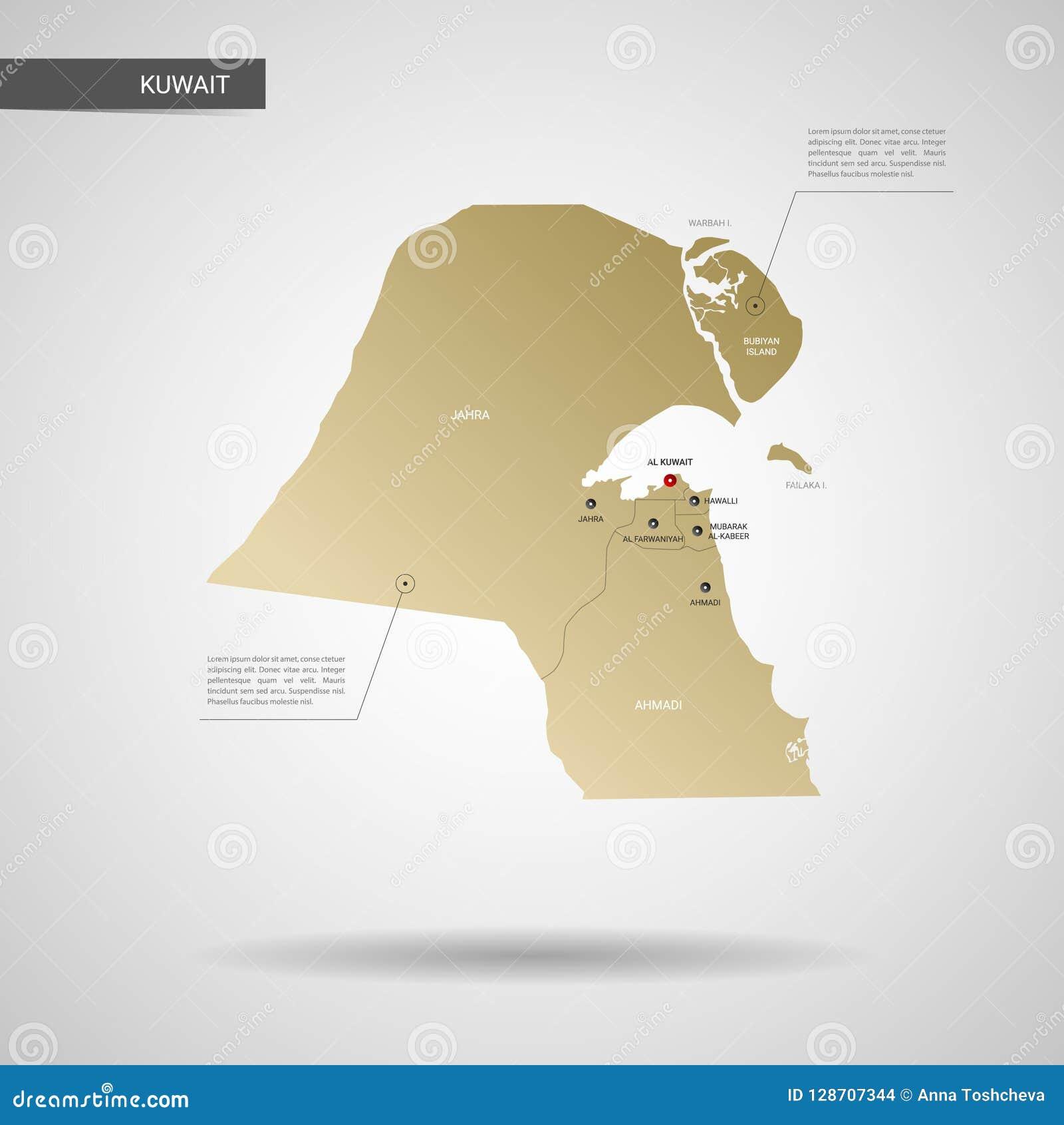 Stylized Kuwait Map Vector Illustration. Stock Vector ...