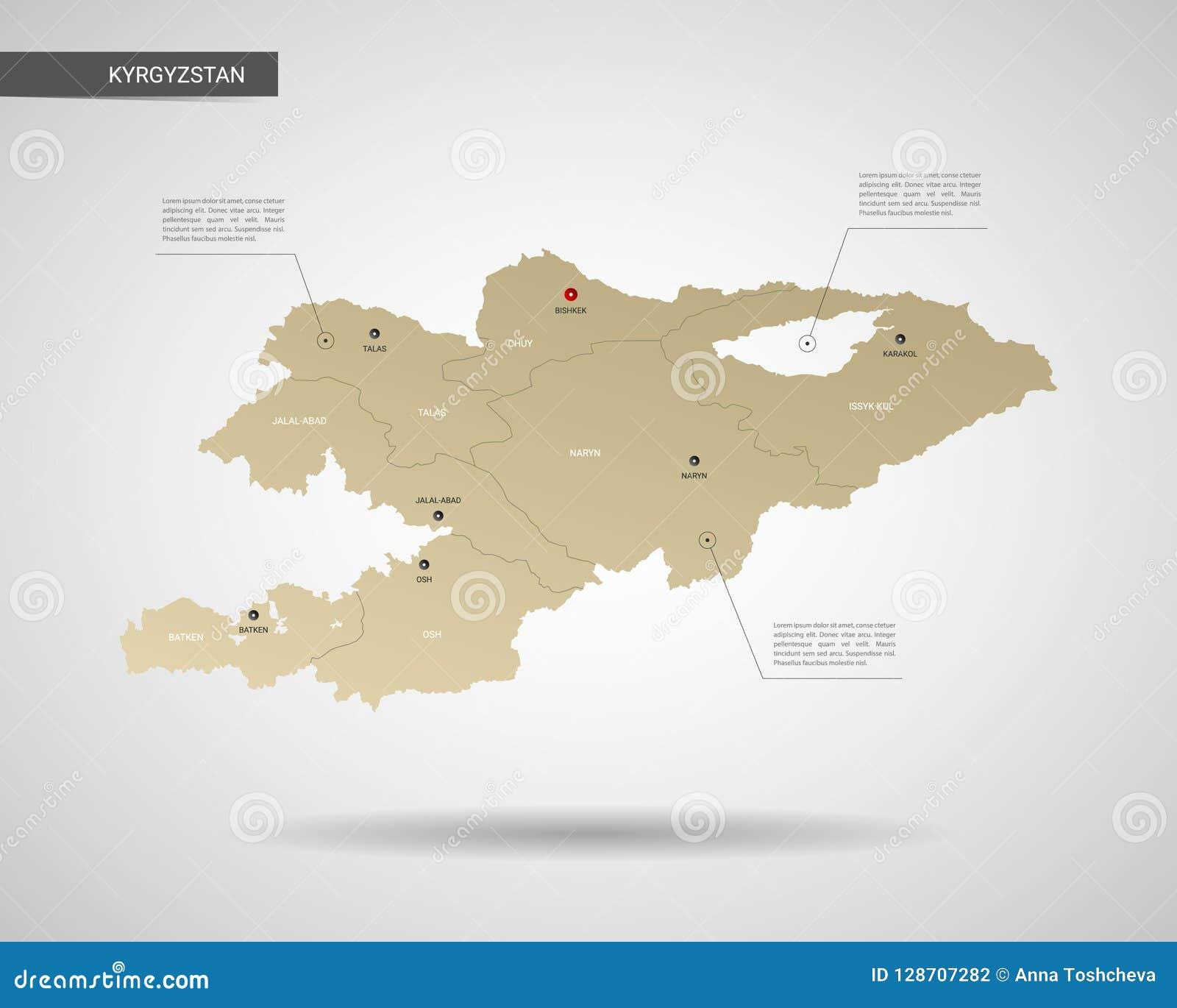Stylized Kyrgyzstan Map Vector Illustration. Stock Vector ...