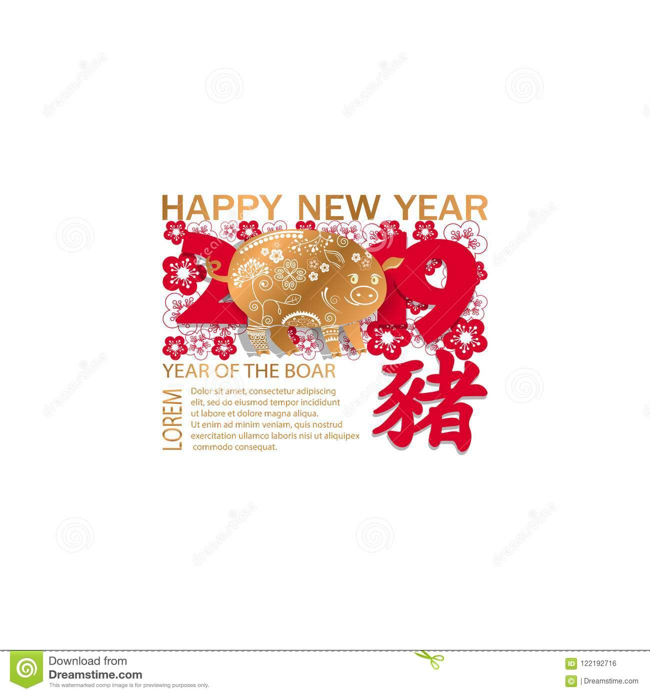 Stylized Wish Happy New Year 2019. Year Of The Boar. Chinese ...