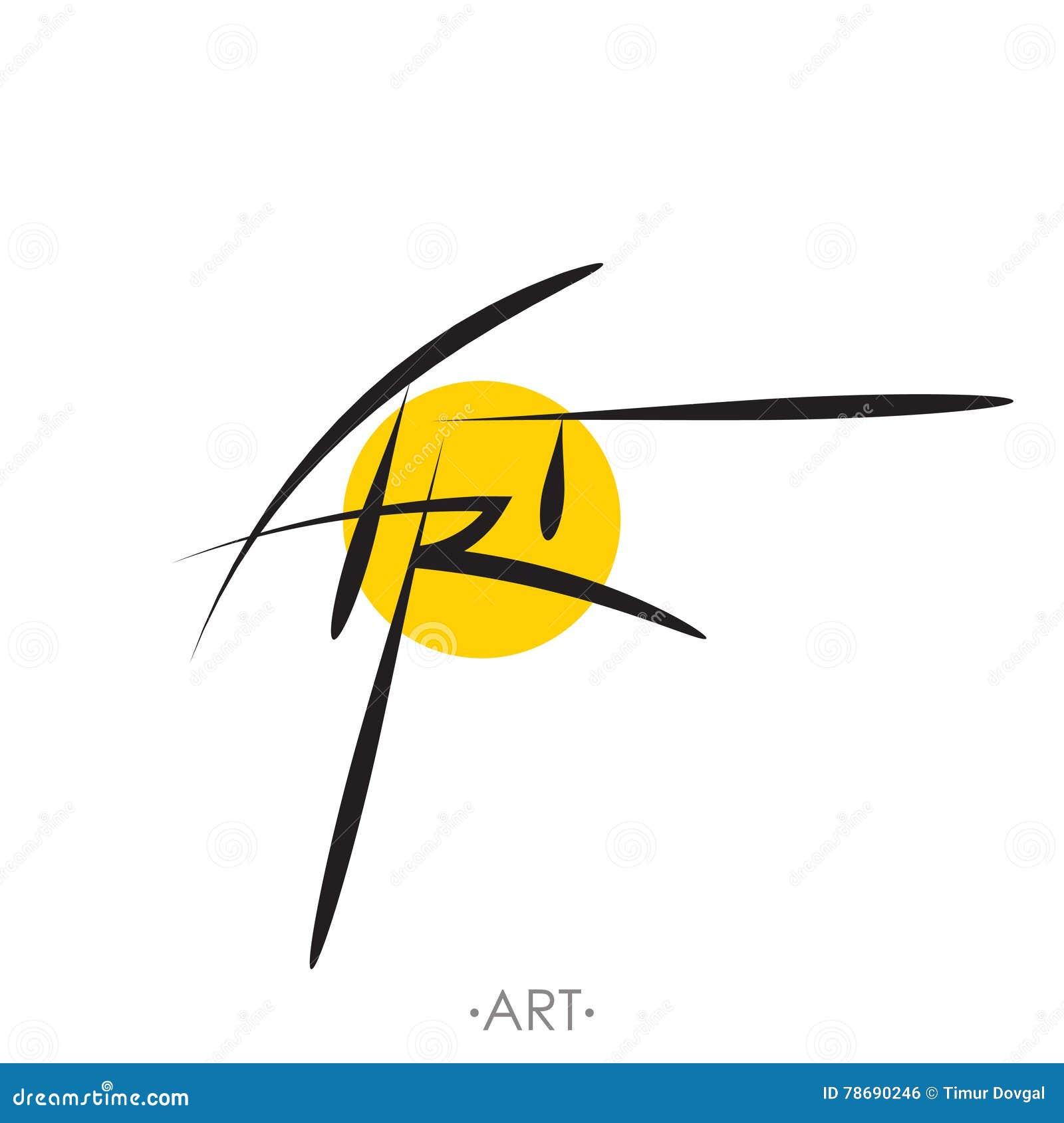 stylized written word art lettering template stock vector