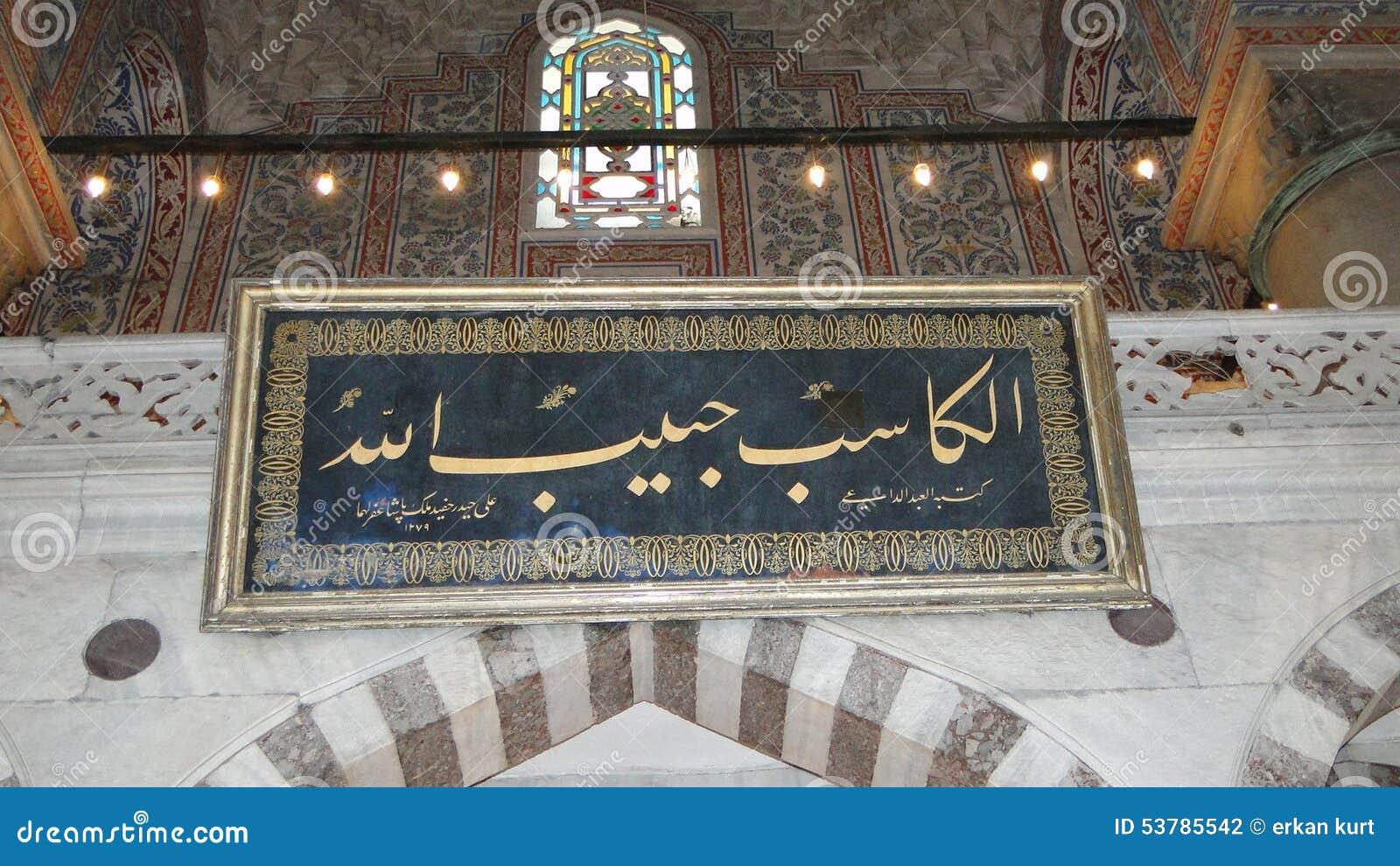 Sułtan Ahmet - błękitny meczet, Istanbul w indyku