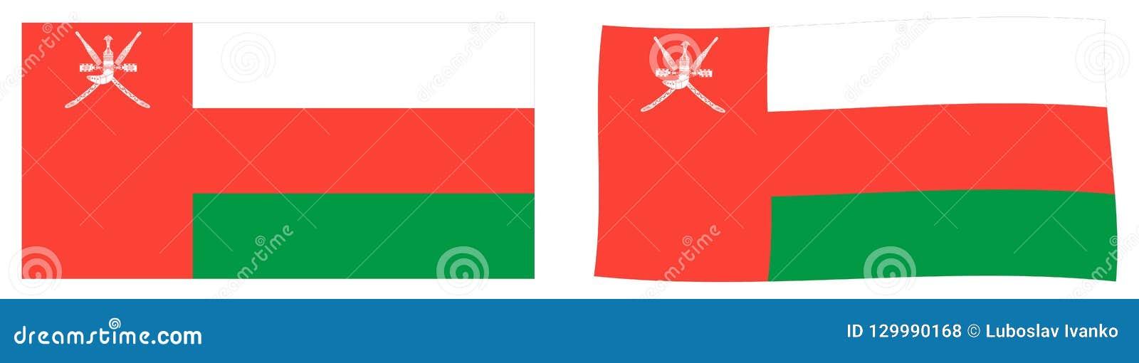 Sułtanat Oman flaga Prosty i nieznacznie machający wersję