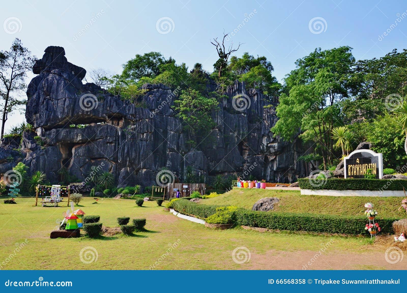 suan hin pha ngam,山泰国是看起来石森林瓷(khunming).图片