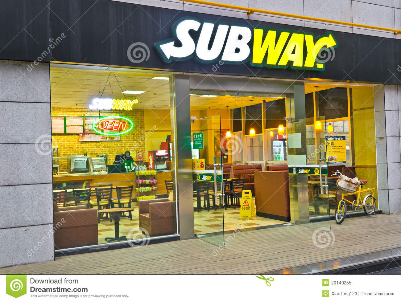Light The Night Logo Subway Restaurant Edit...