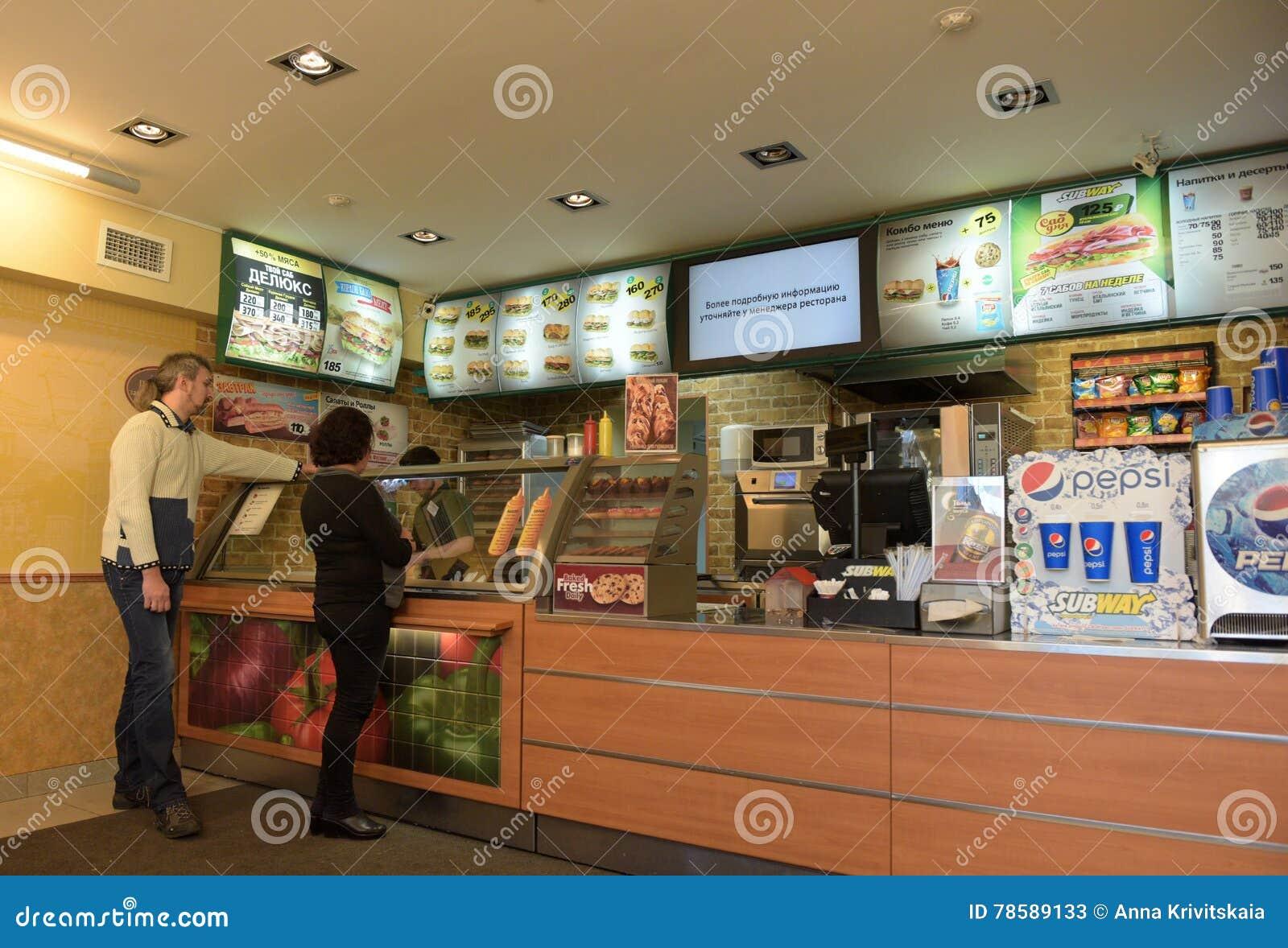 Subway Restaurant Editorial Stock Photo Image Of Large
