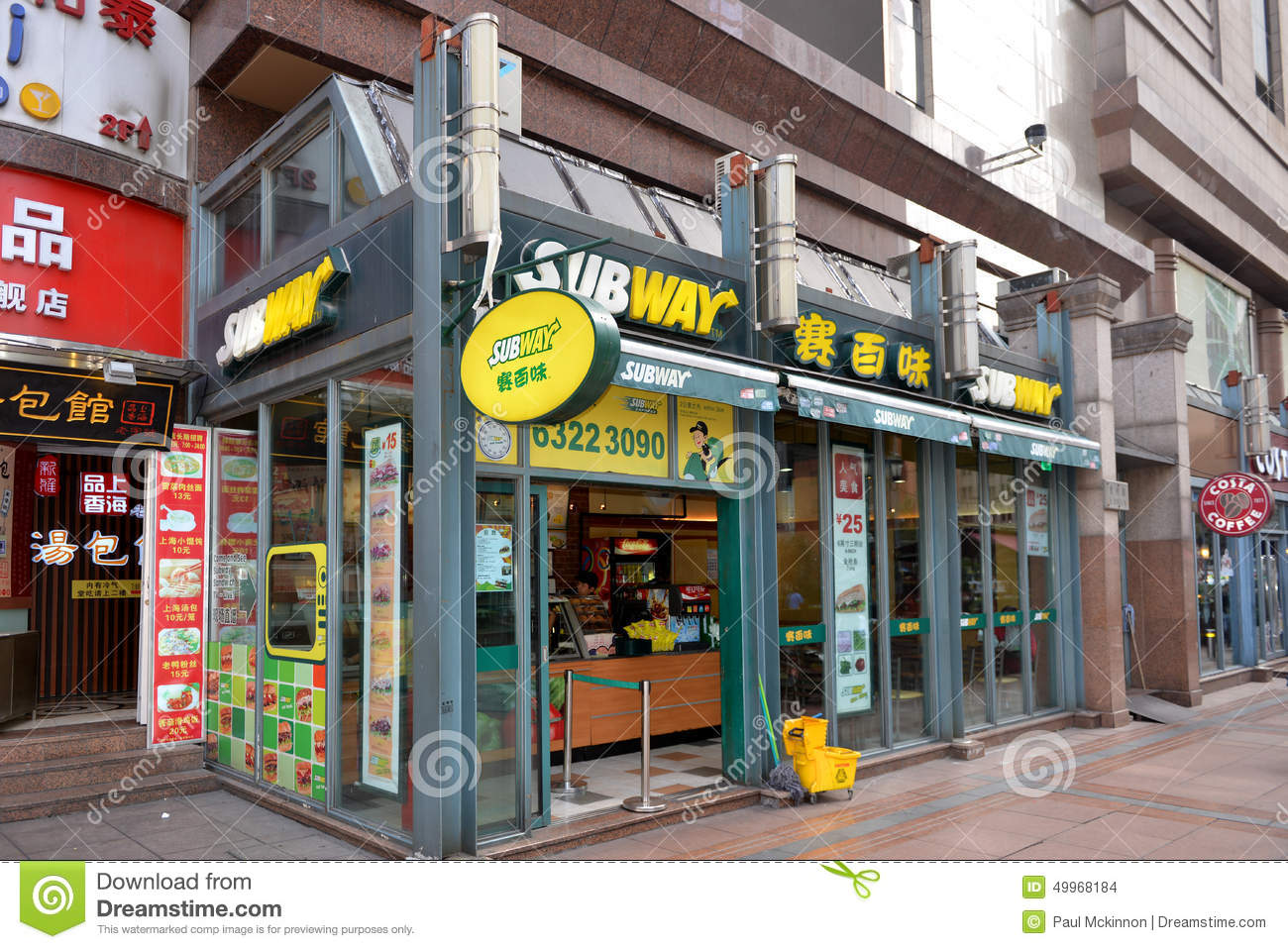 Small Subway restaurant on Nanjing Road, busiest shopping streets in ...