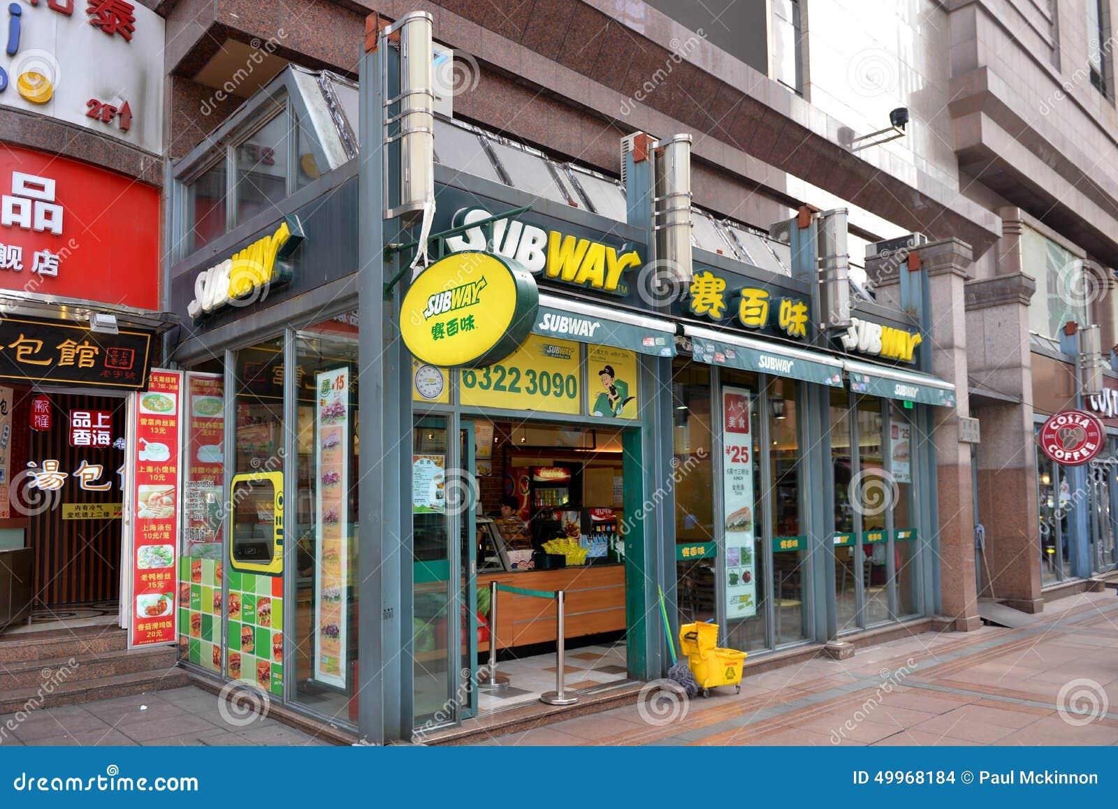 Subway store nanjing road shanghai editorial stock image for 18 8 salon franchise