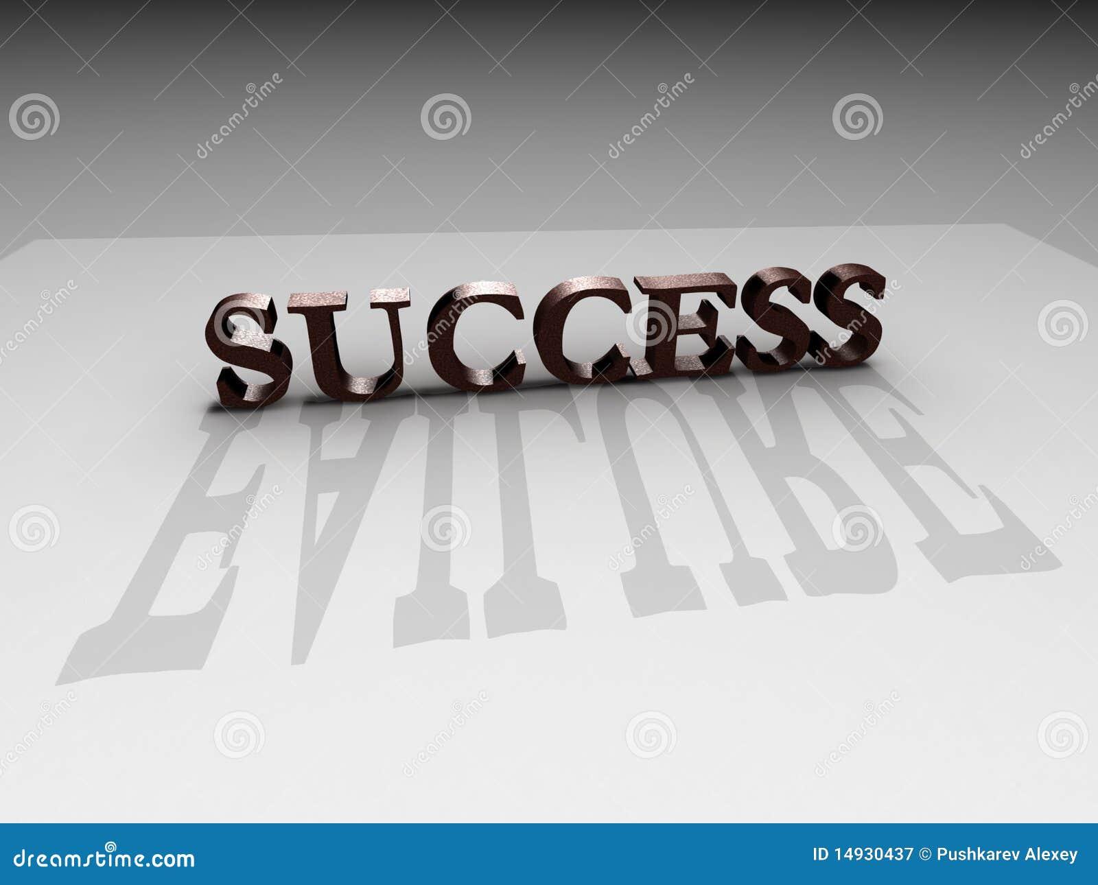 success-failure-14930437.jpg