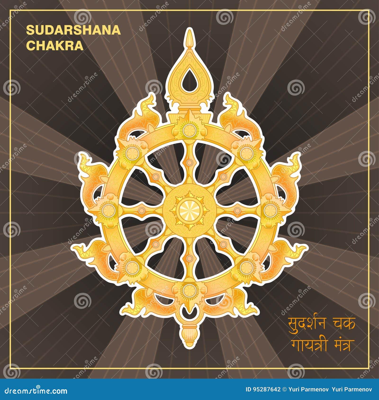 Sudarshana chakra, ognisty dysk, atrybut, broń władyka Krishna Religijny symbol w hinduizmu również zwrócić corel ilustracji wekt