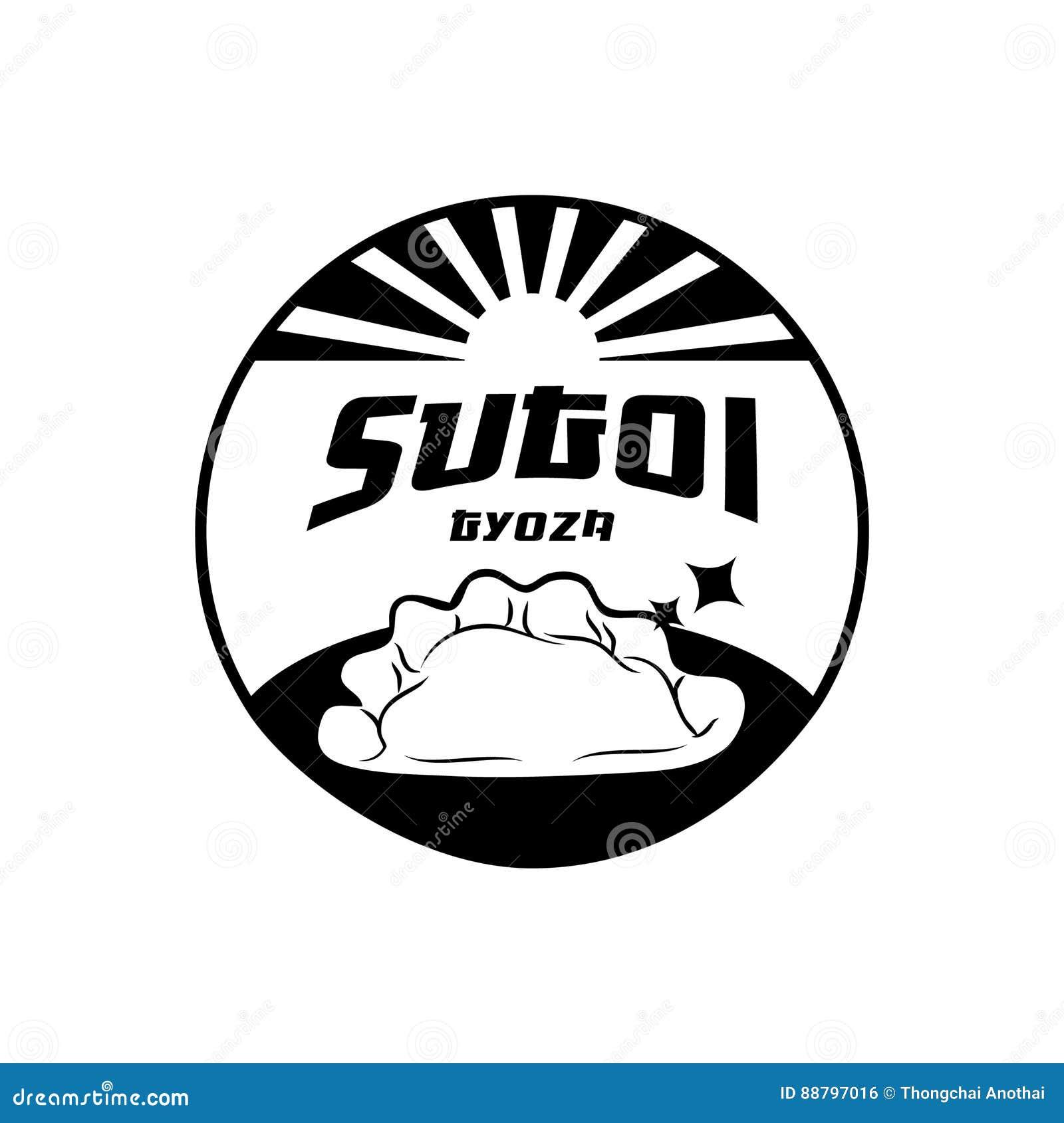 Sugoi Gyoza Japanese Food Logo Stock Vector Image 88797016