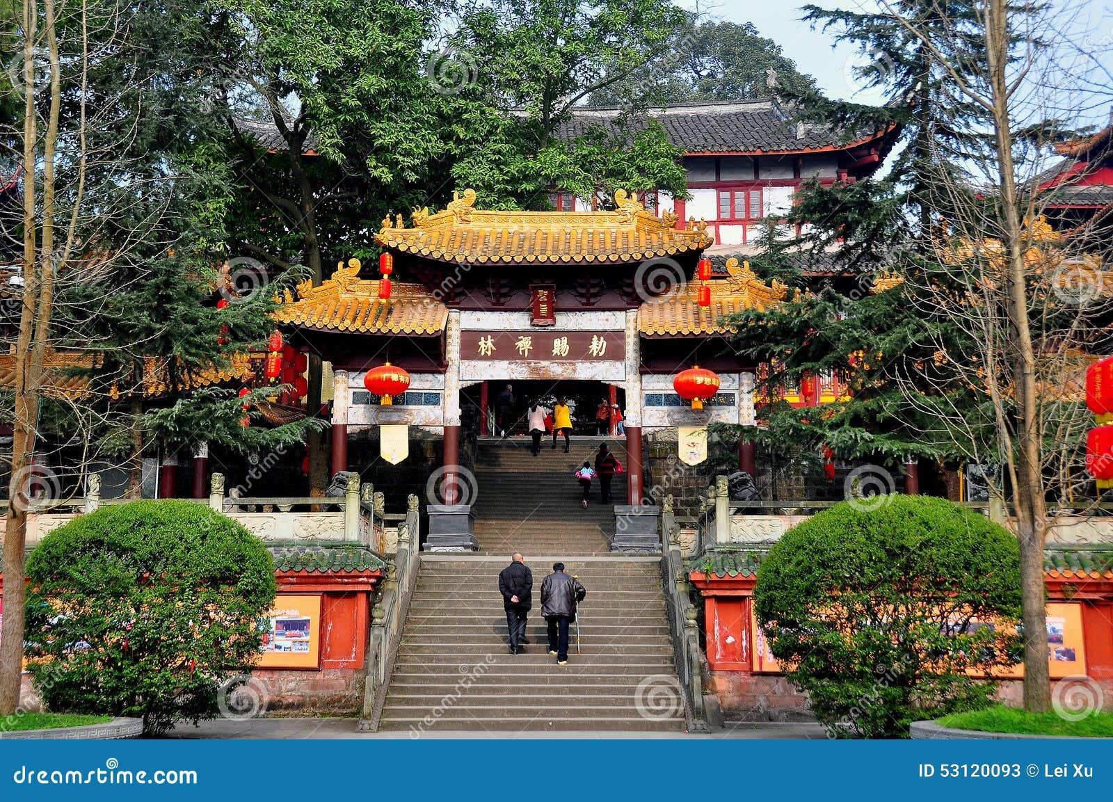 Sui Ning, China: Guang De Si Buddhist Temple