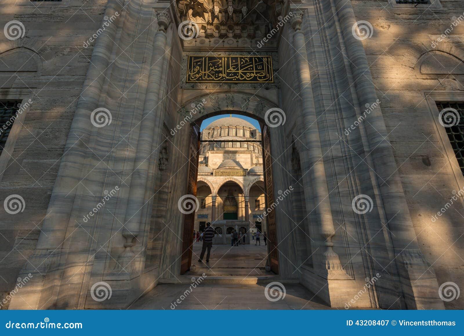 Download Suleymaniye moské fotografering för bildbyråer. Bild av detalj - 43208407