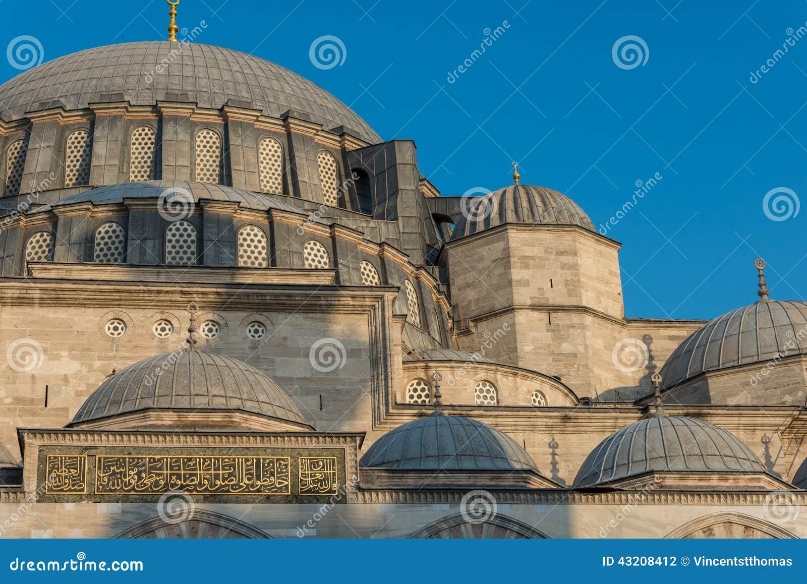Download Suleymaniye moské arkivfoto. Bild av kalkon, lopp, islamiskt - 43208412