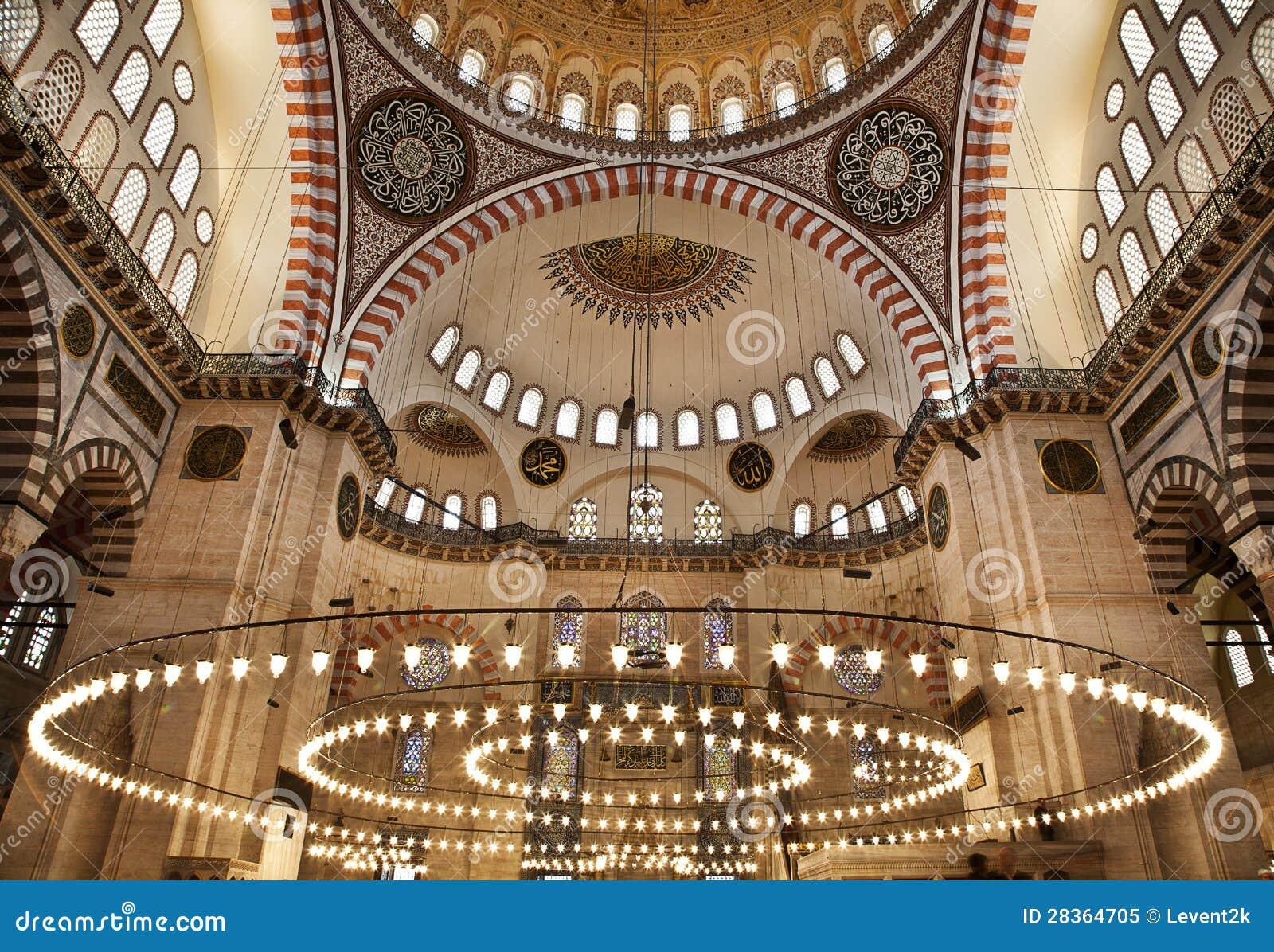 Suleymaniye Mosque In Istanbul Turkey Interior Stock