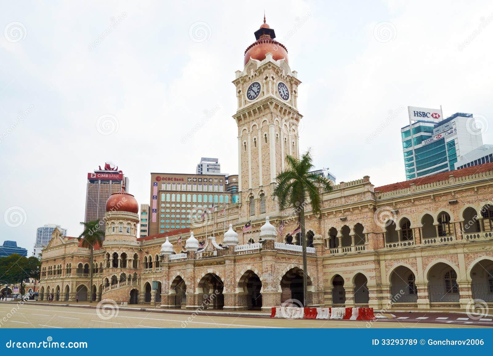 The Sultan Abdul Samad Building Kuala Lumpur Malaysia