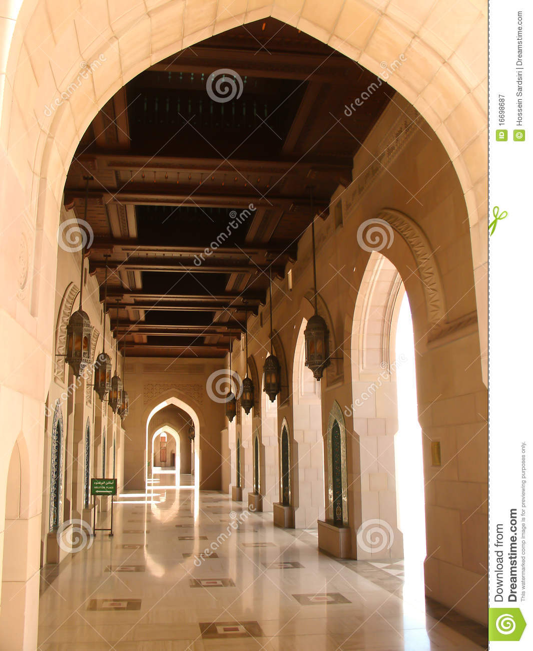 Sultan qaboos grand mosque exterior royalty free stock for Mosque exterior design