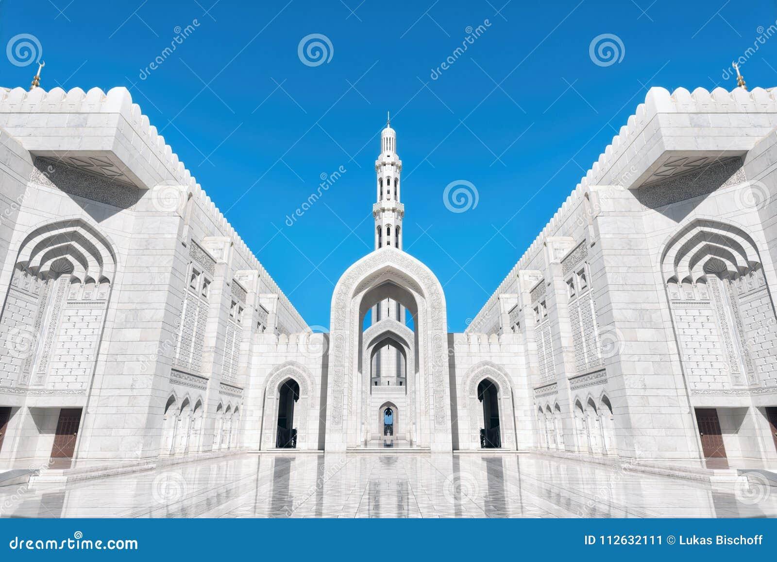 Sultan Qaboos Grand Mosque Muscat, Oman