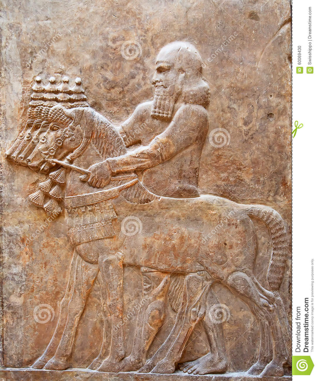 Sumerian artifact stock photo image