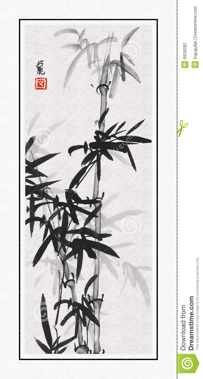 Sumi-e Bamboo Stock Photography - Image: 6926282