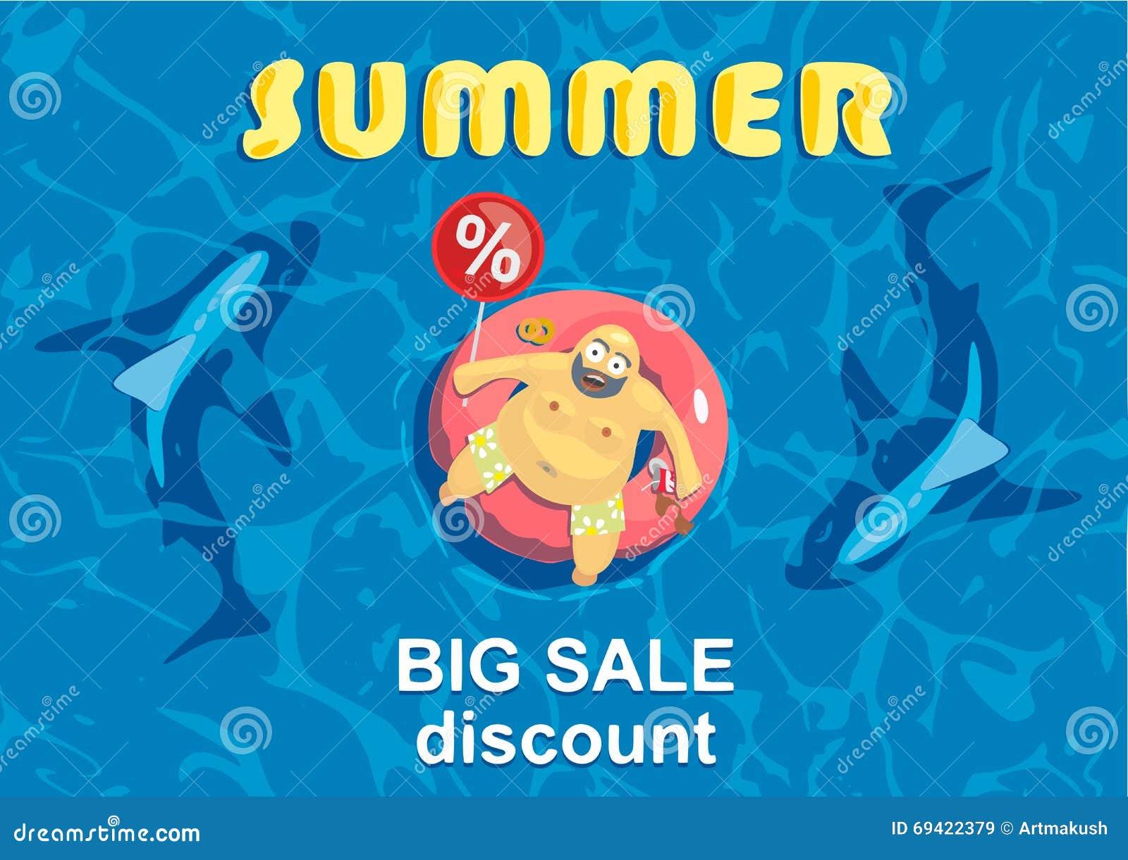 shark discount