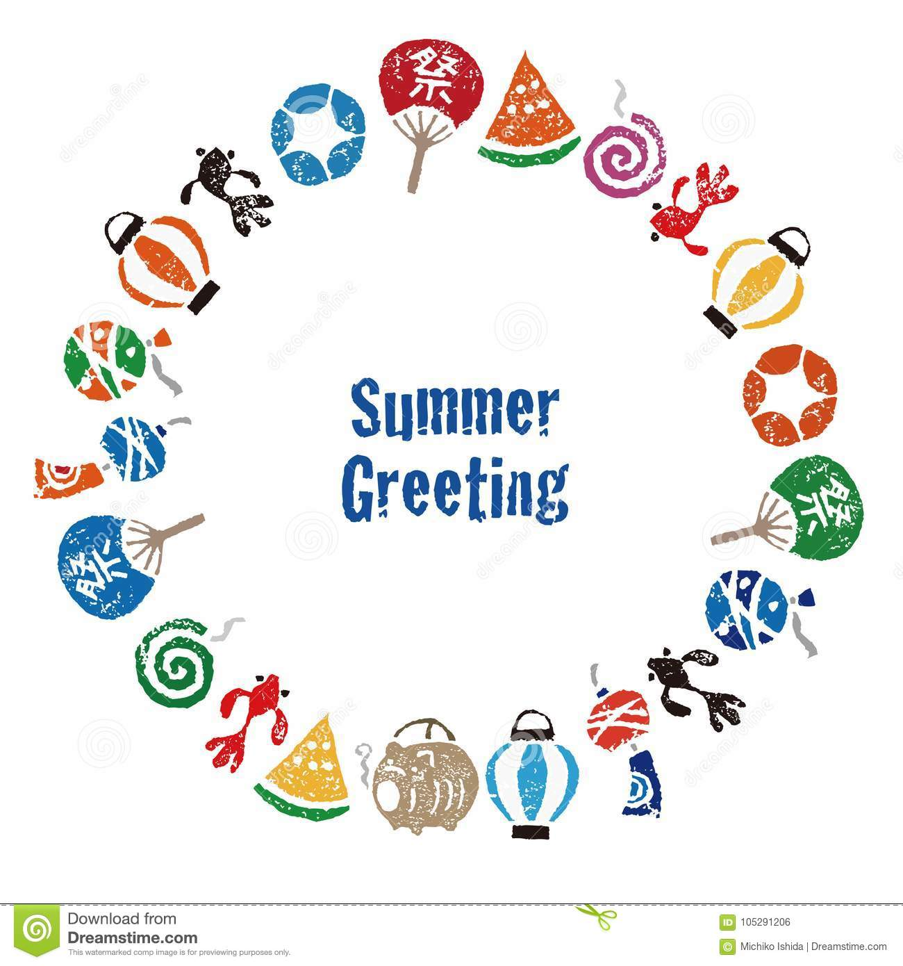 Summer greeting with japanese summer elements stock illustration summer greeting with japanese summer elements watermelon handfan wind chime mosquito coil goldfish lantern morning glory and water yoyo m4hsunfo