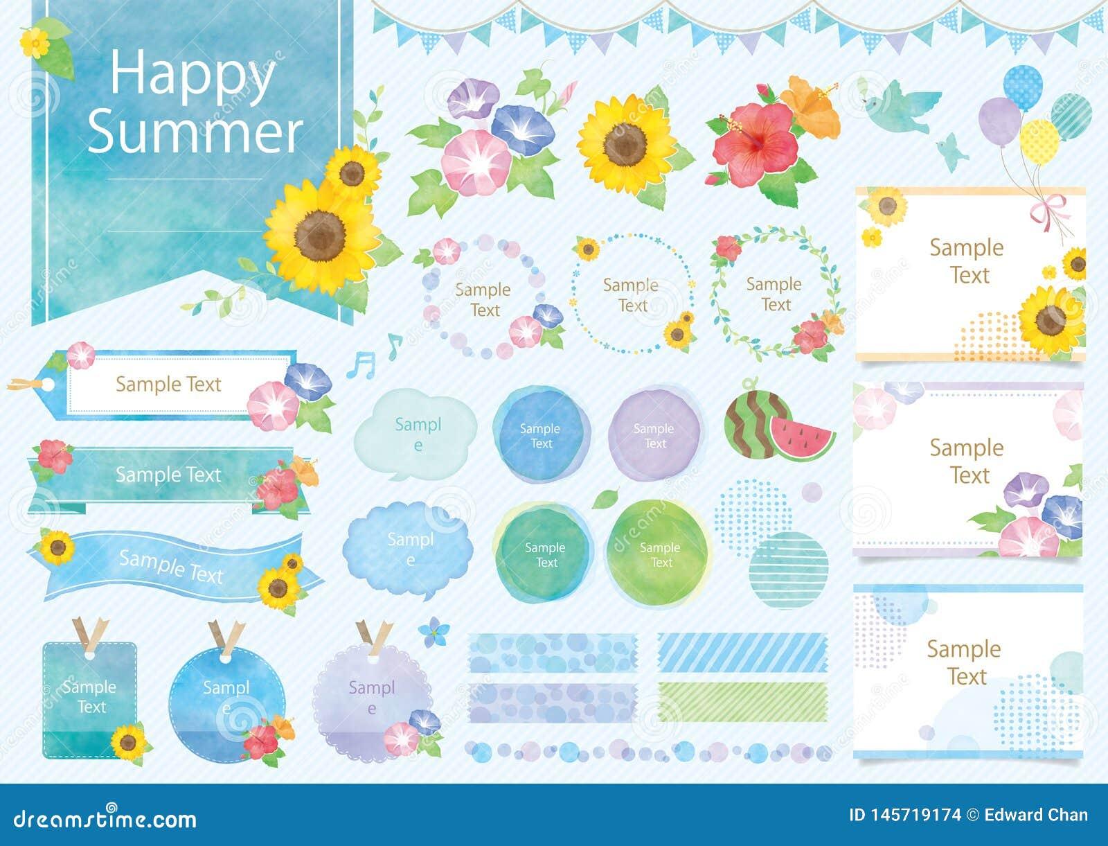 Summer watercolor illustration set