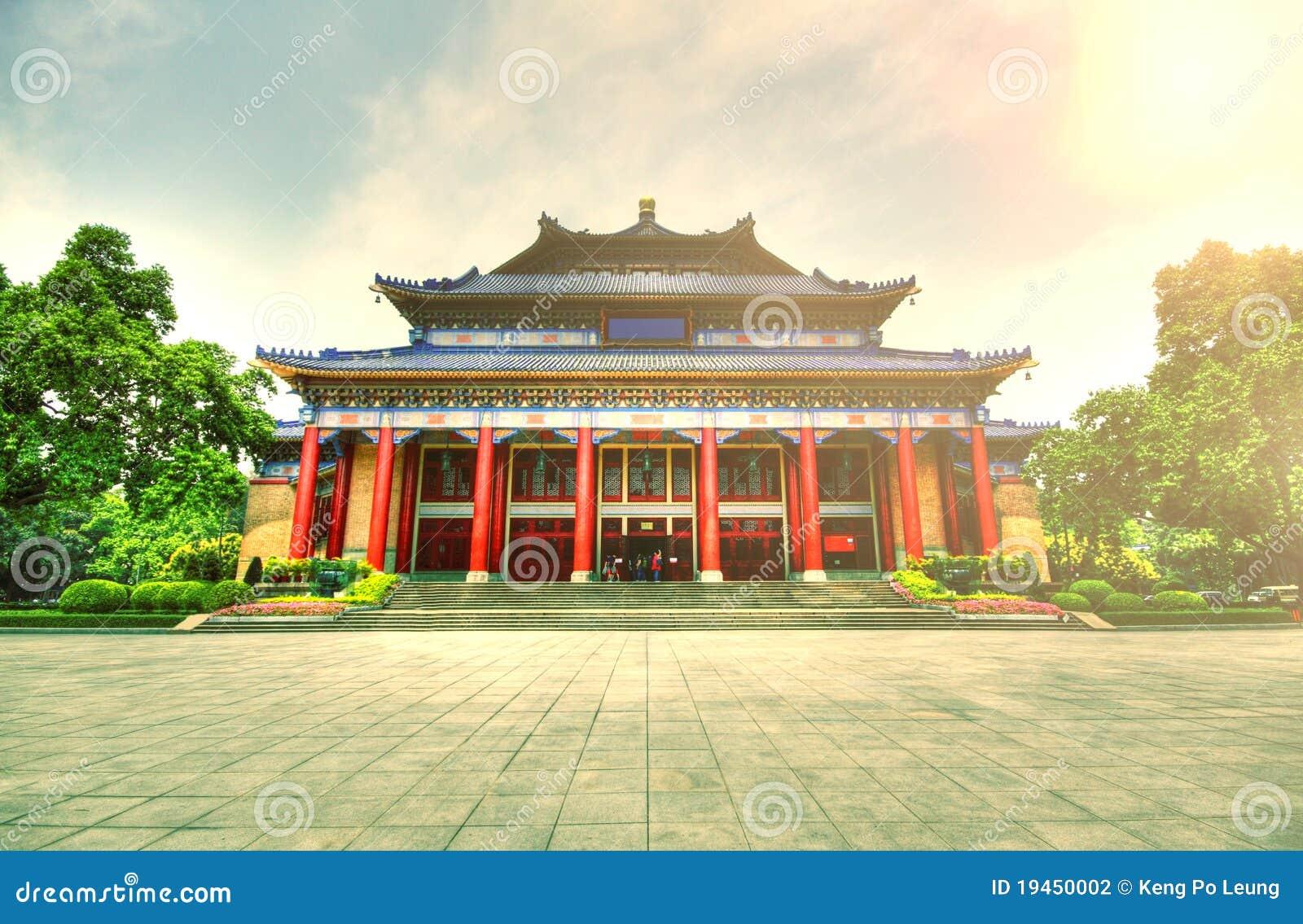 Sun Yat-sen hall commémoratif dans Guangzhou