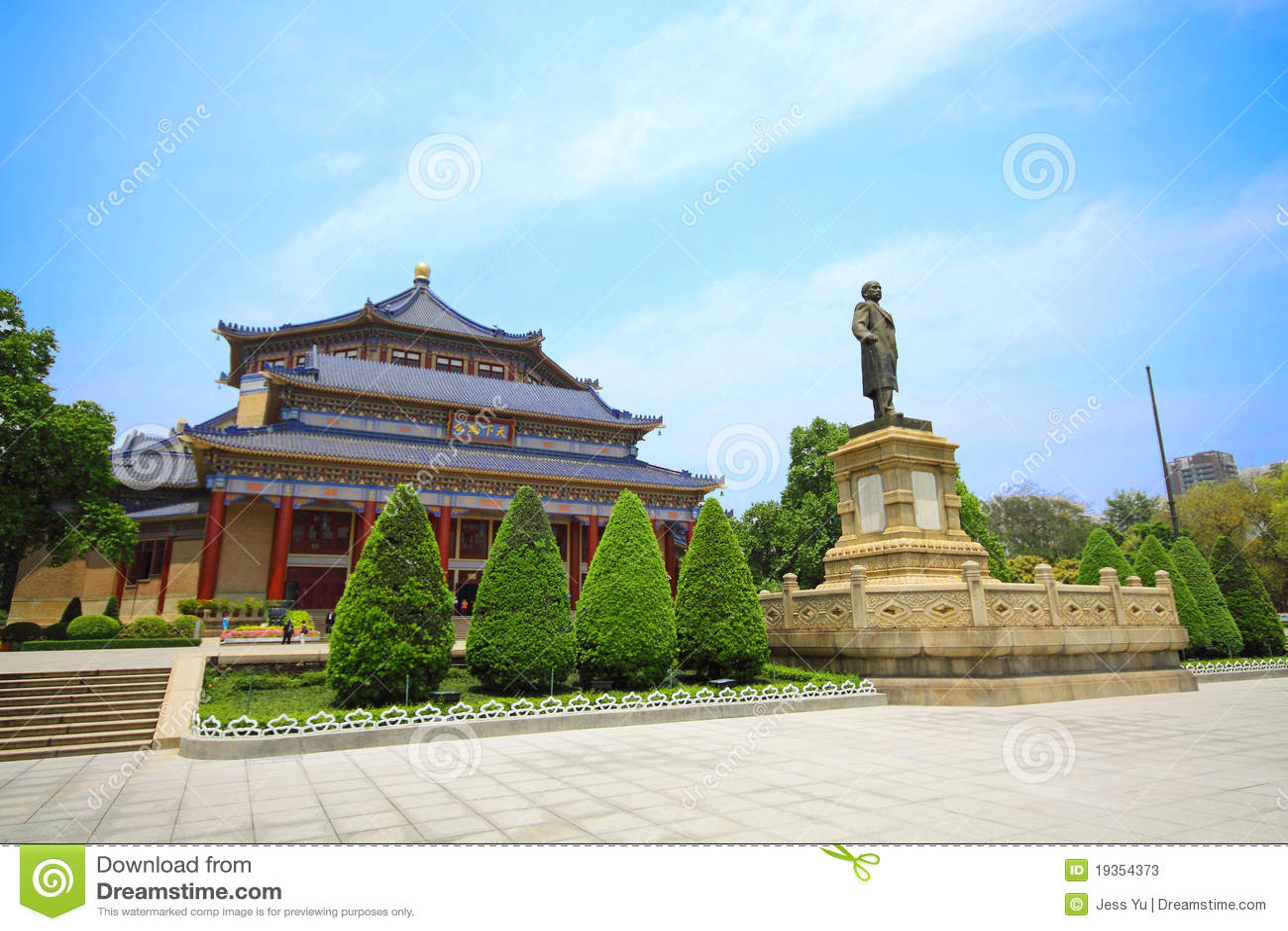 Sun Yat-sen Salão memorável em Guangzhou, China