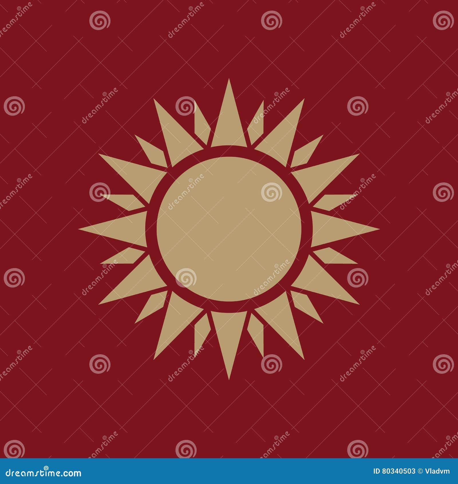 The Sunshine Icon  Sunrise And Sunshine, Weather, Sun Symbol
