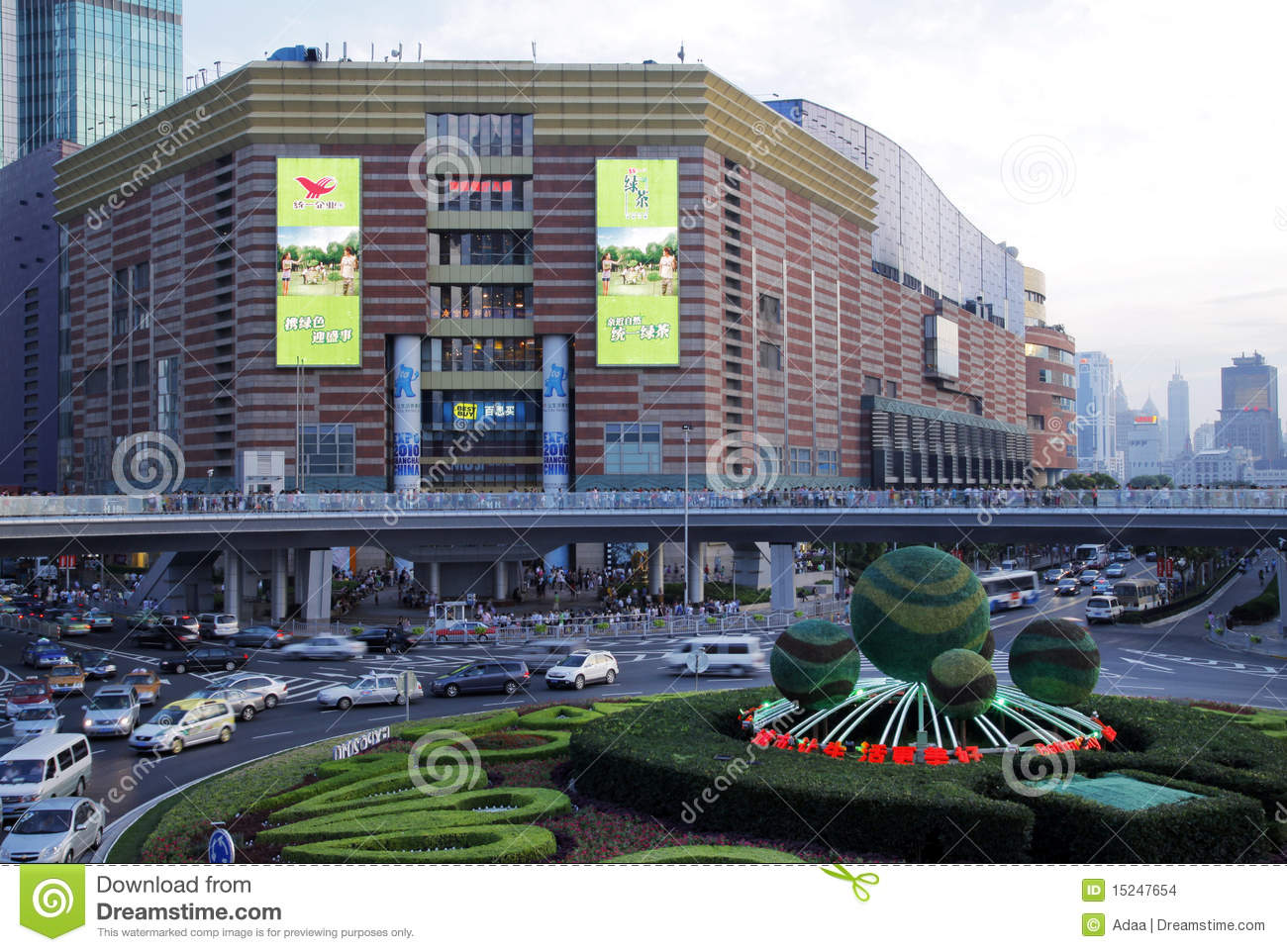 Super Brand Mall In Shanghai Editorial Stock Image Image