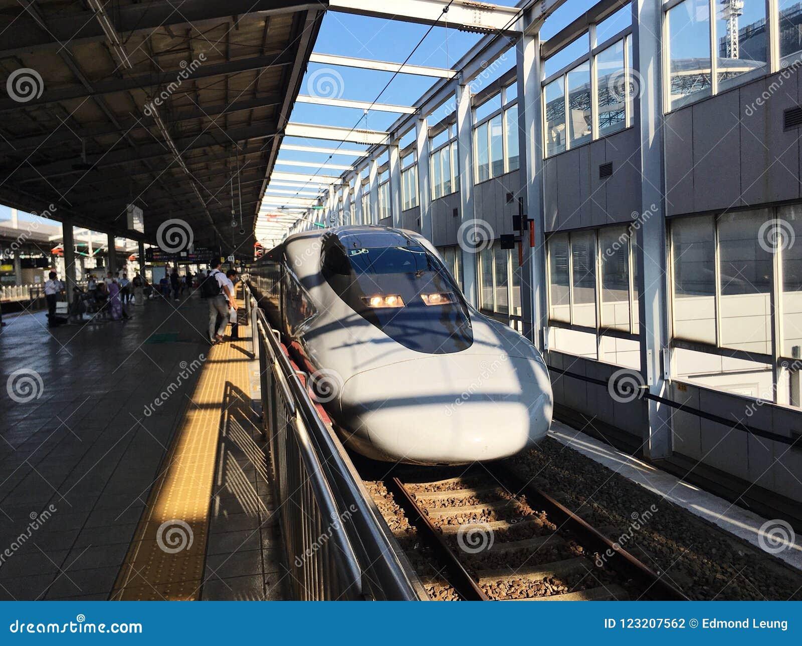Superbe exprimez en station du Japon Kokura