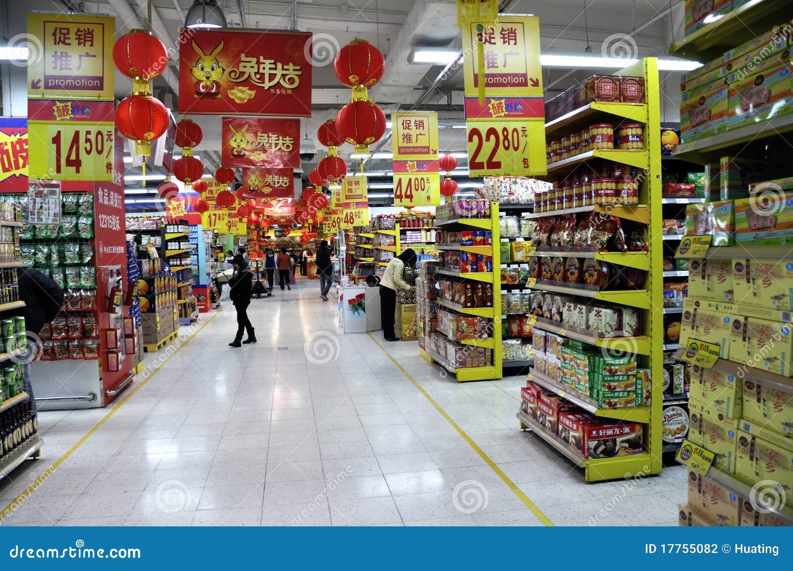 Supermarket in China