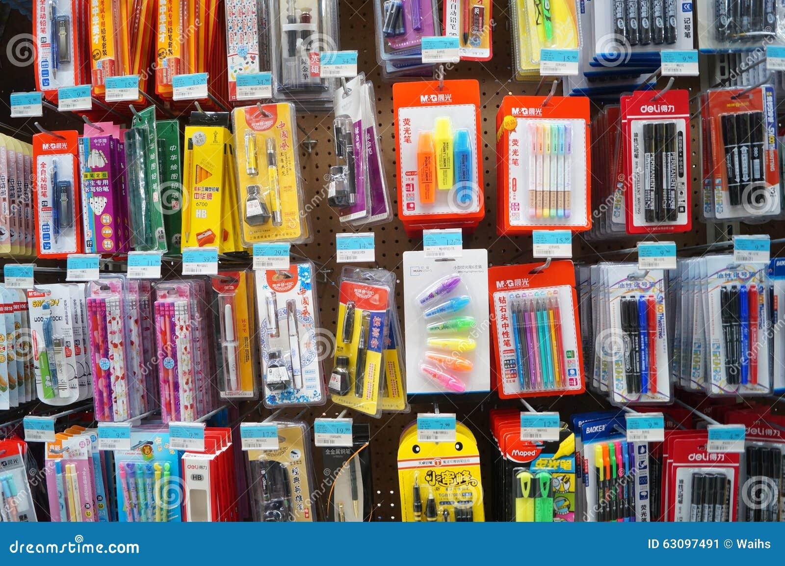 supermercado da  u00e1rea das vendas dos artigos de papelaria