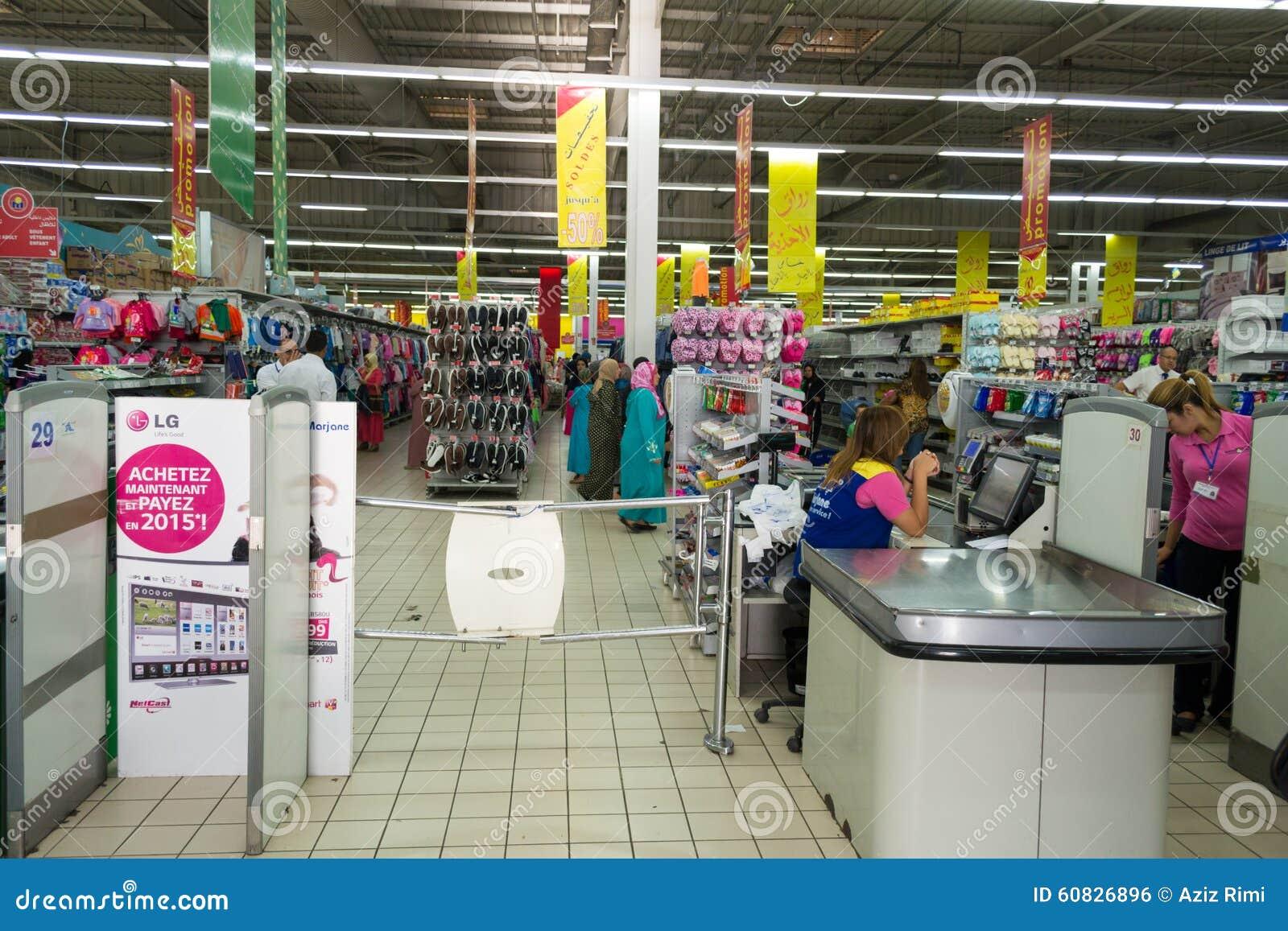 Supermercado en Marruecos