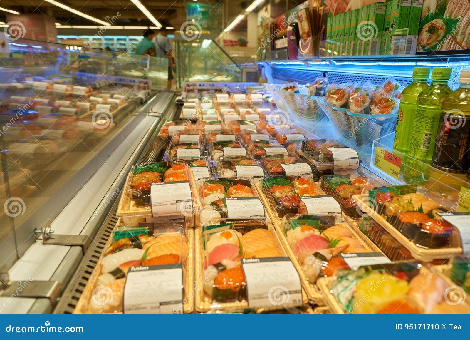 Supermercato di gusto