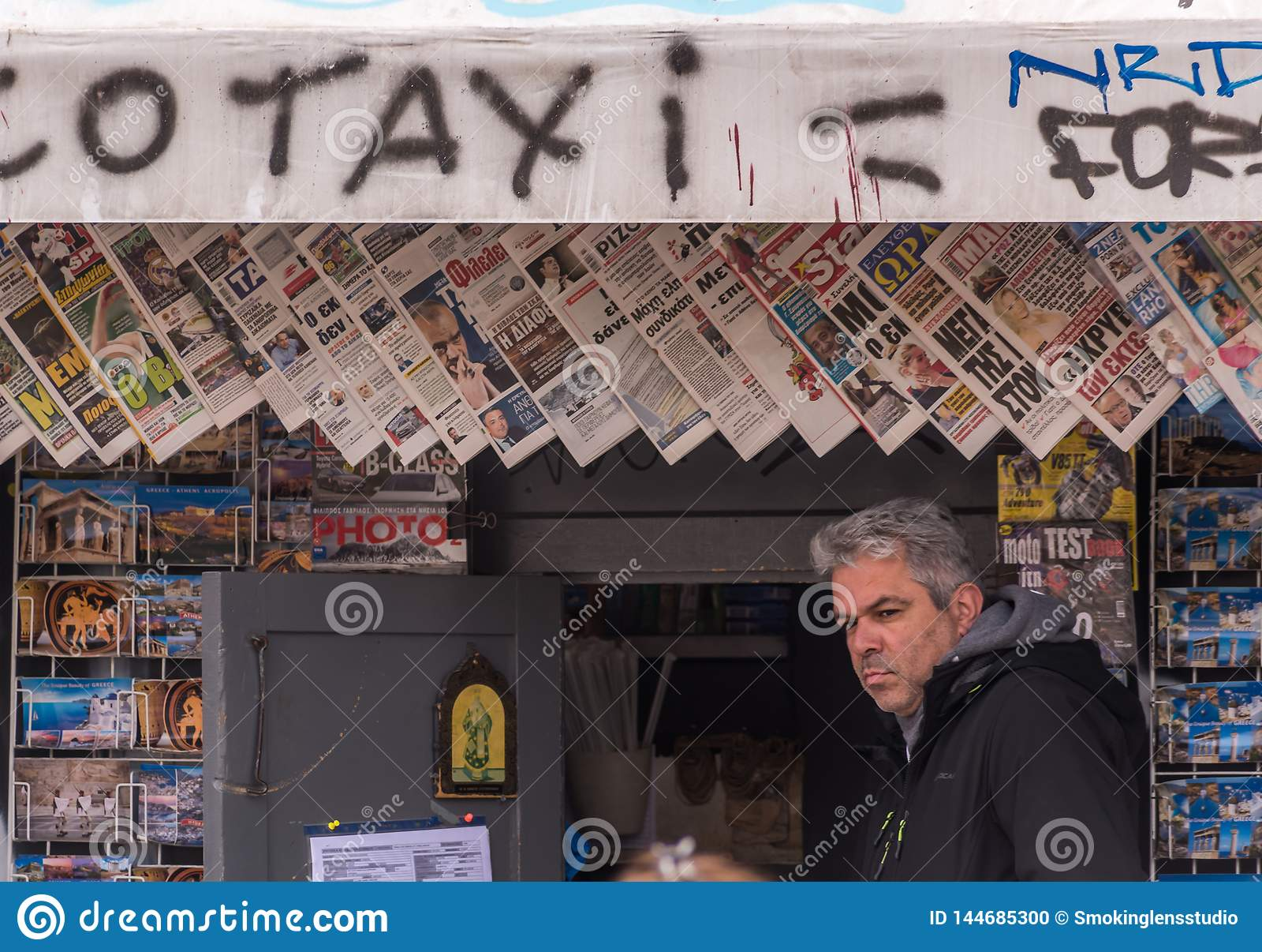 Support de journal, Monastiraki, Atyhens, Grèce