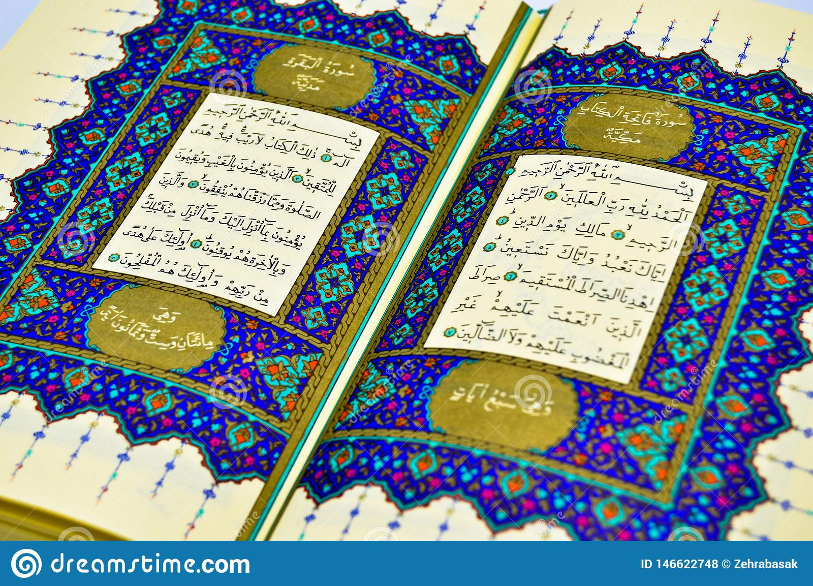 Surat Al Fatiha Some Verses From The Qur An Which Is The Holy