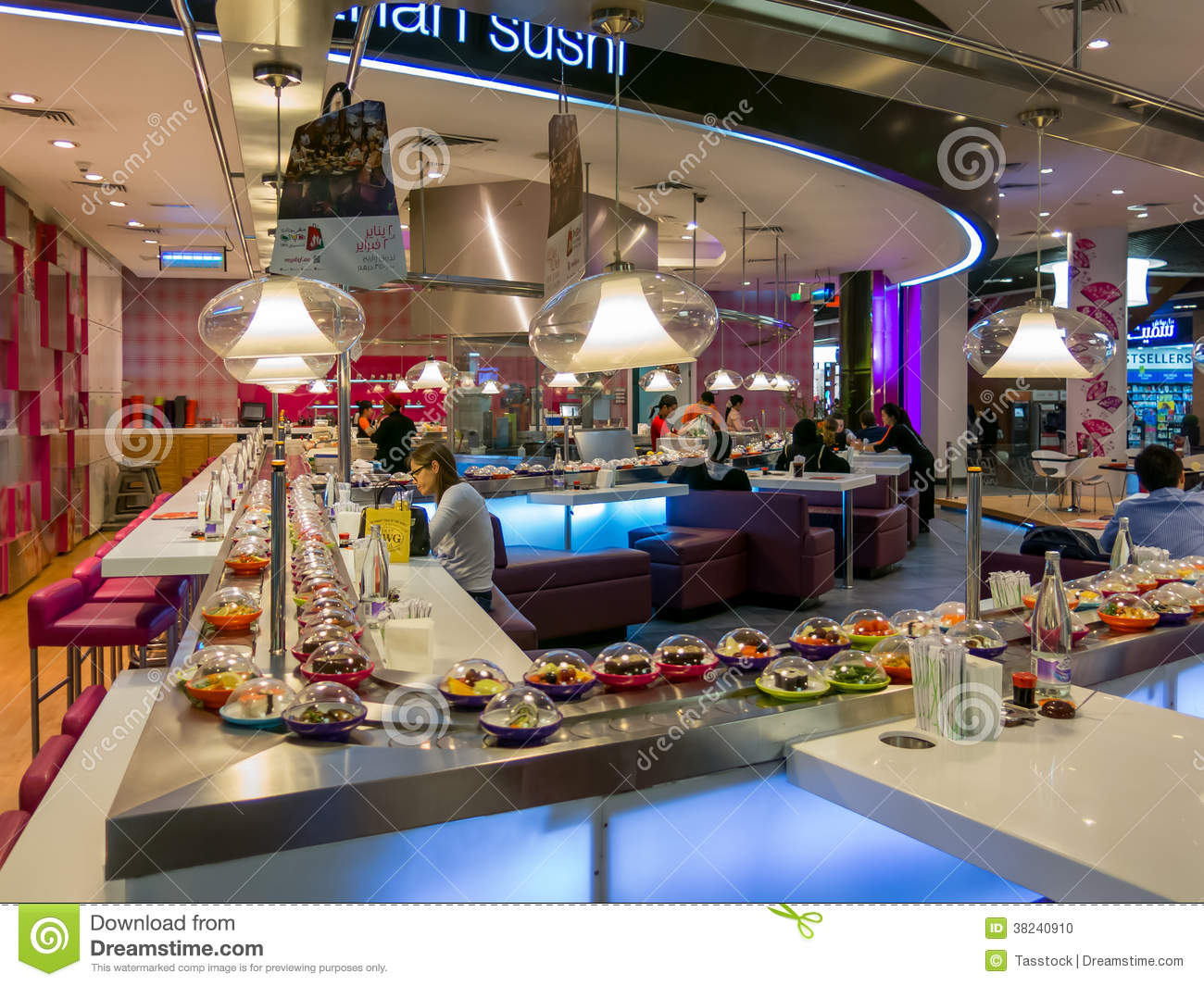Sushi Bar In The Food Court Of Dubai Mall Editorial Image
