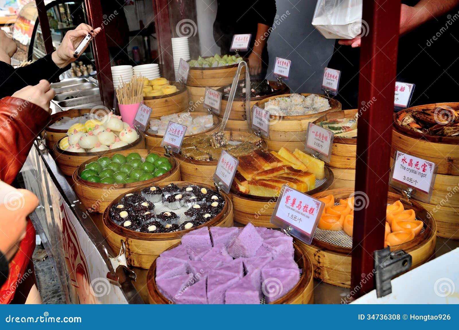 Chinese Street Food Dessert