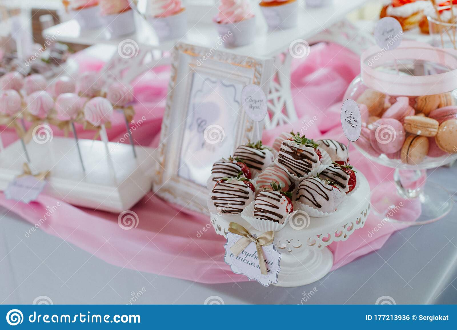 Sweet Dessert Table Or Candy Bar Wedding Party Natural Light Macaron And Meringue Pyramid Cupcakes And Marshmallow Stock Photo Image Of Delicious Cake 177213936
