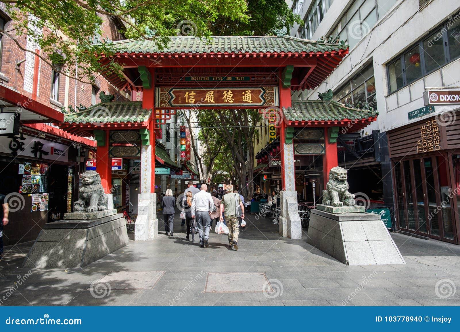 Sydney, Australië - Op 10 Oktober, 2017 - De poort van de Chinatown van Sydney ` s