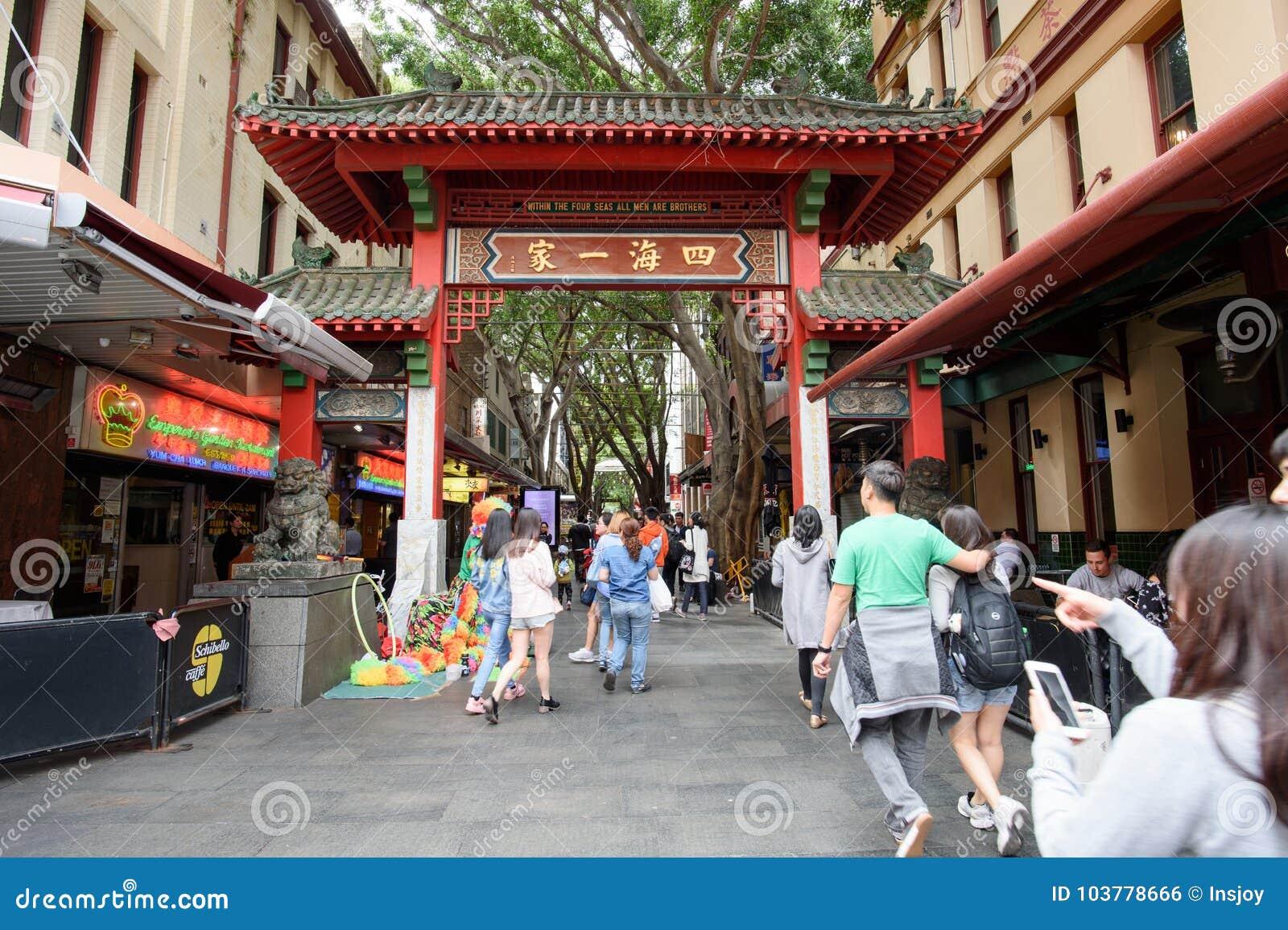 Sydney, Australien - Am 10. Oktober 2017 - Das Tor von Sydney-` s Chinatown