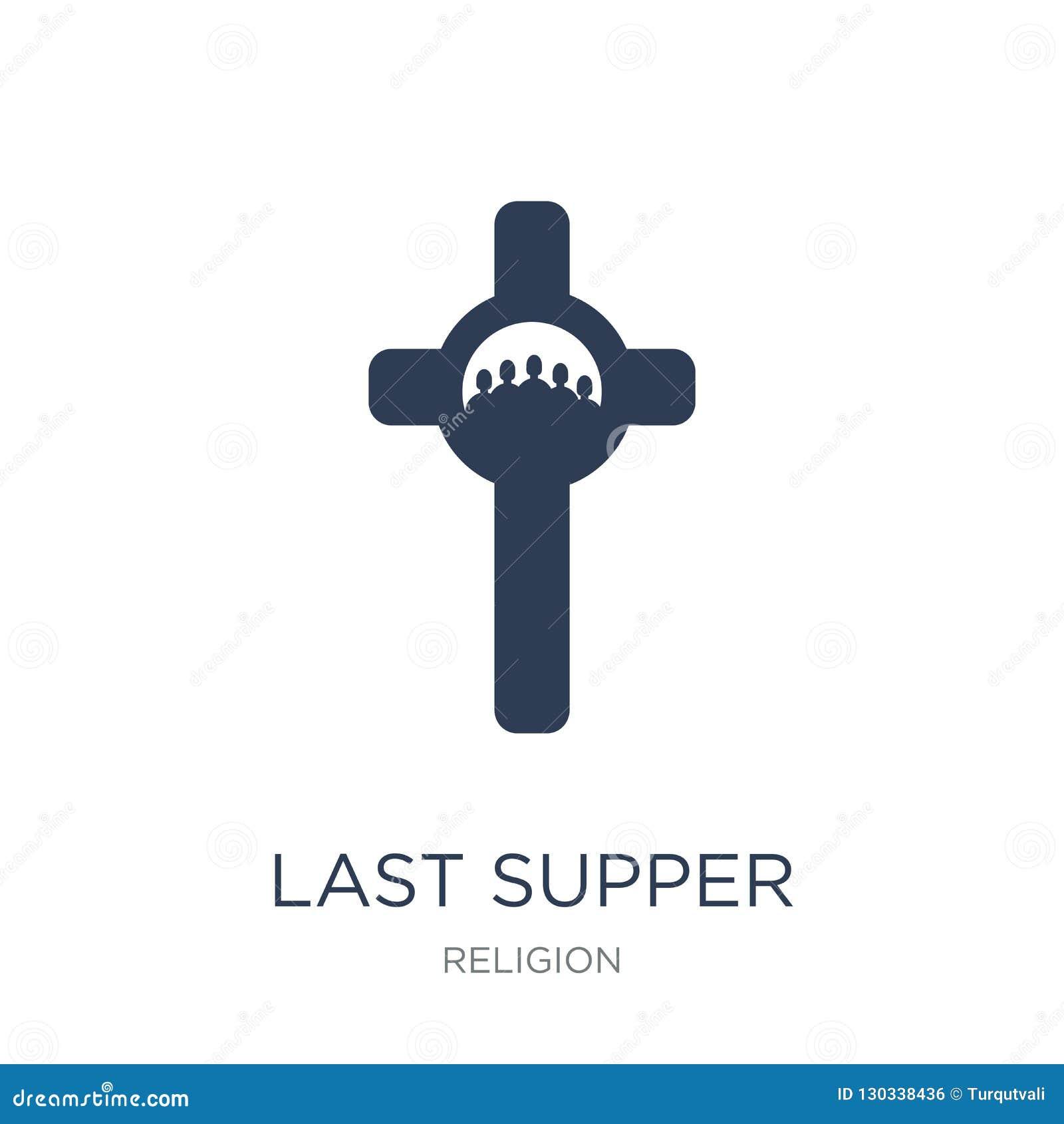 Symbol för sista kvällsmål Moderiktig plan symbol för sista kvällsmål för vektor på vitt b