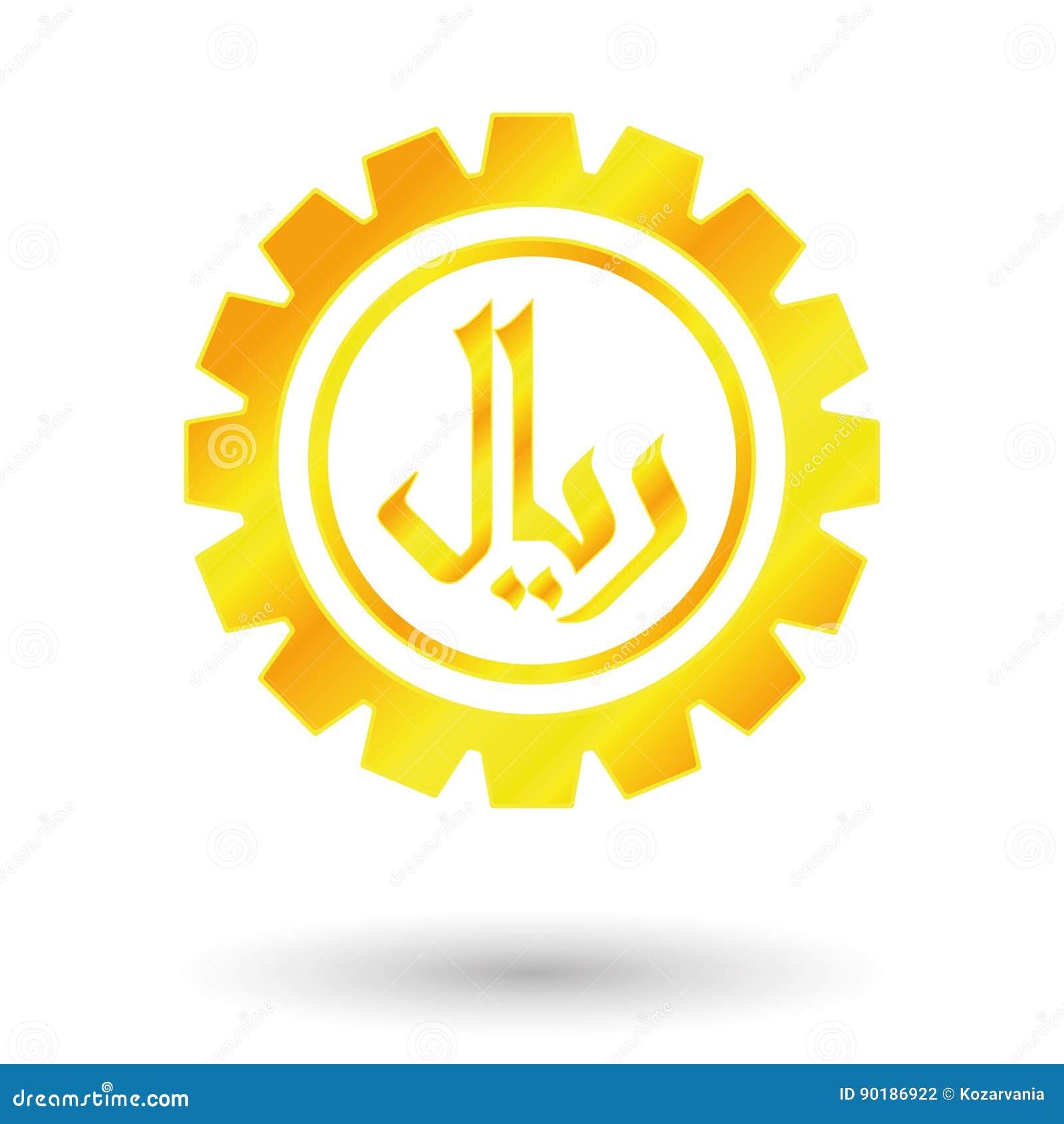 Symbol Gold Saudi Stock Vector Illustration Of Golden 90186922