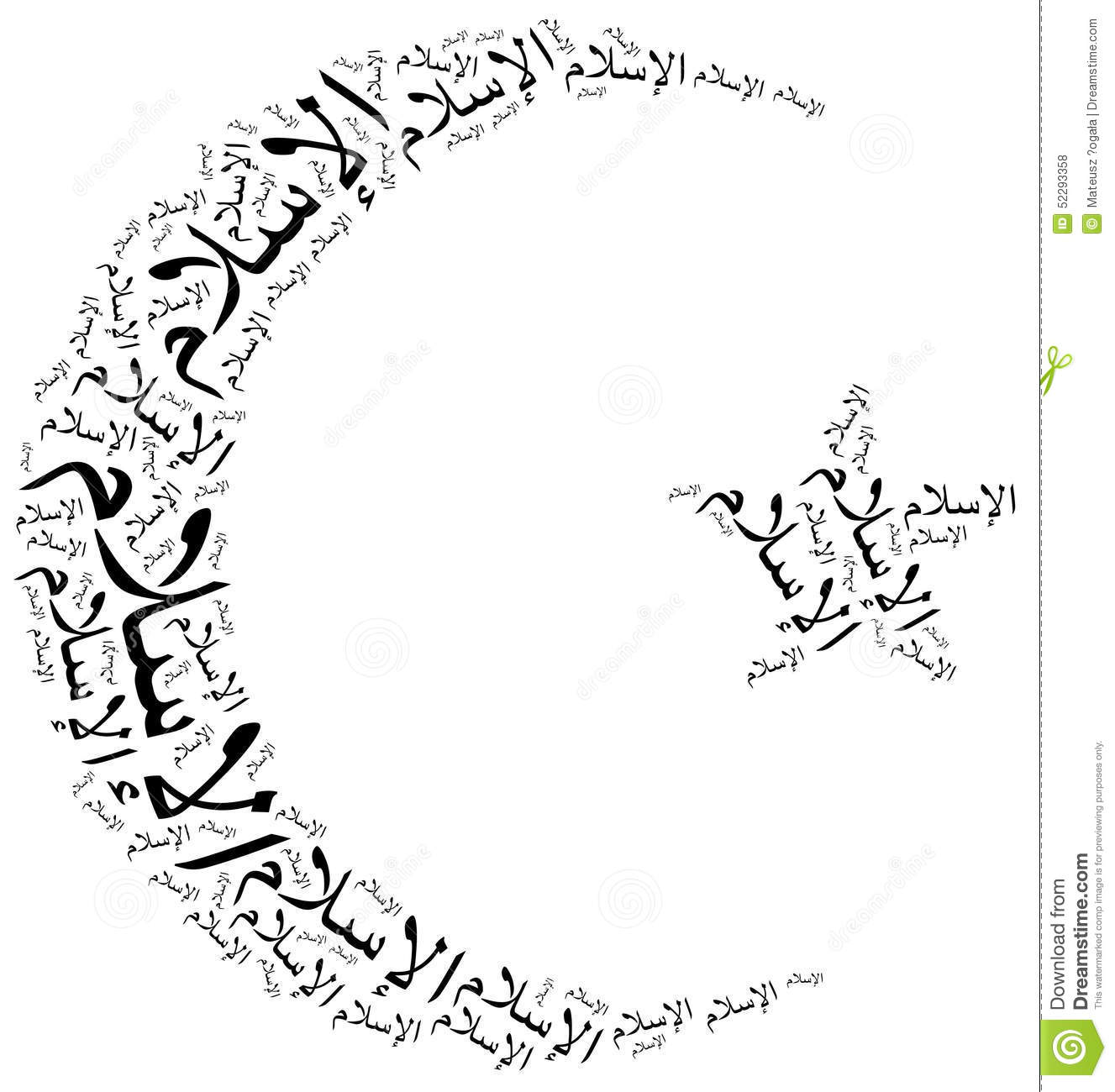 Symbol Of Islam Religion  Word Cloud Illustration  Stock