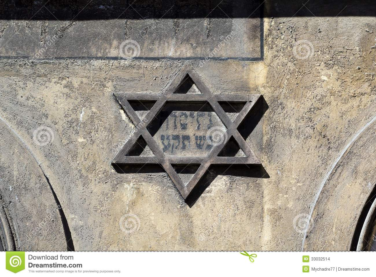 Symbol of jewish star of david on the front on old building in symbol of jewish star of david on the front on old building in kazimierz district of krakow in poland biocorpaavc Choice Image