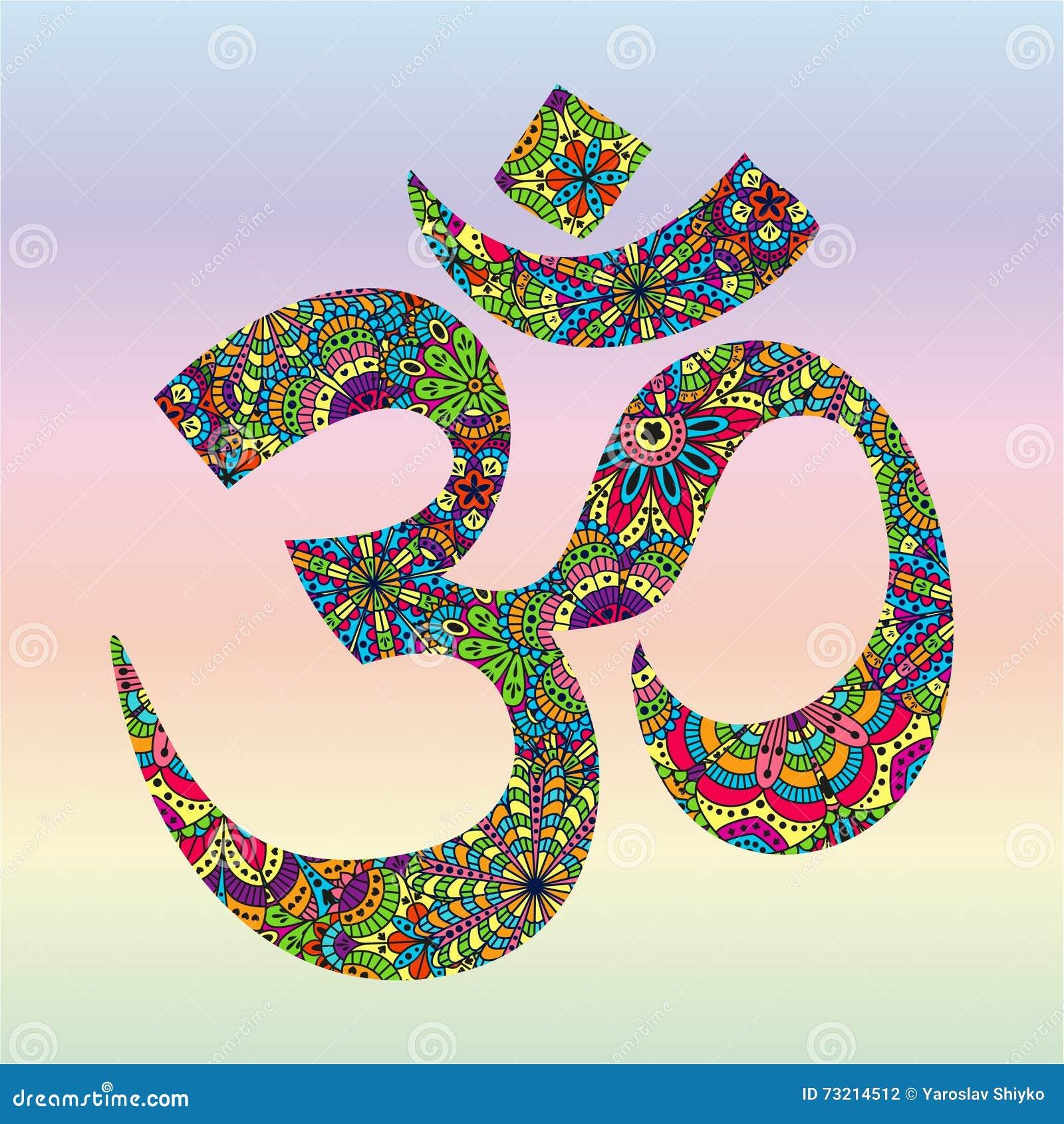 Symbol Om Oriental Ornament For Your Design Buddhism Decorative