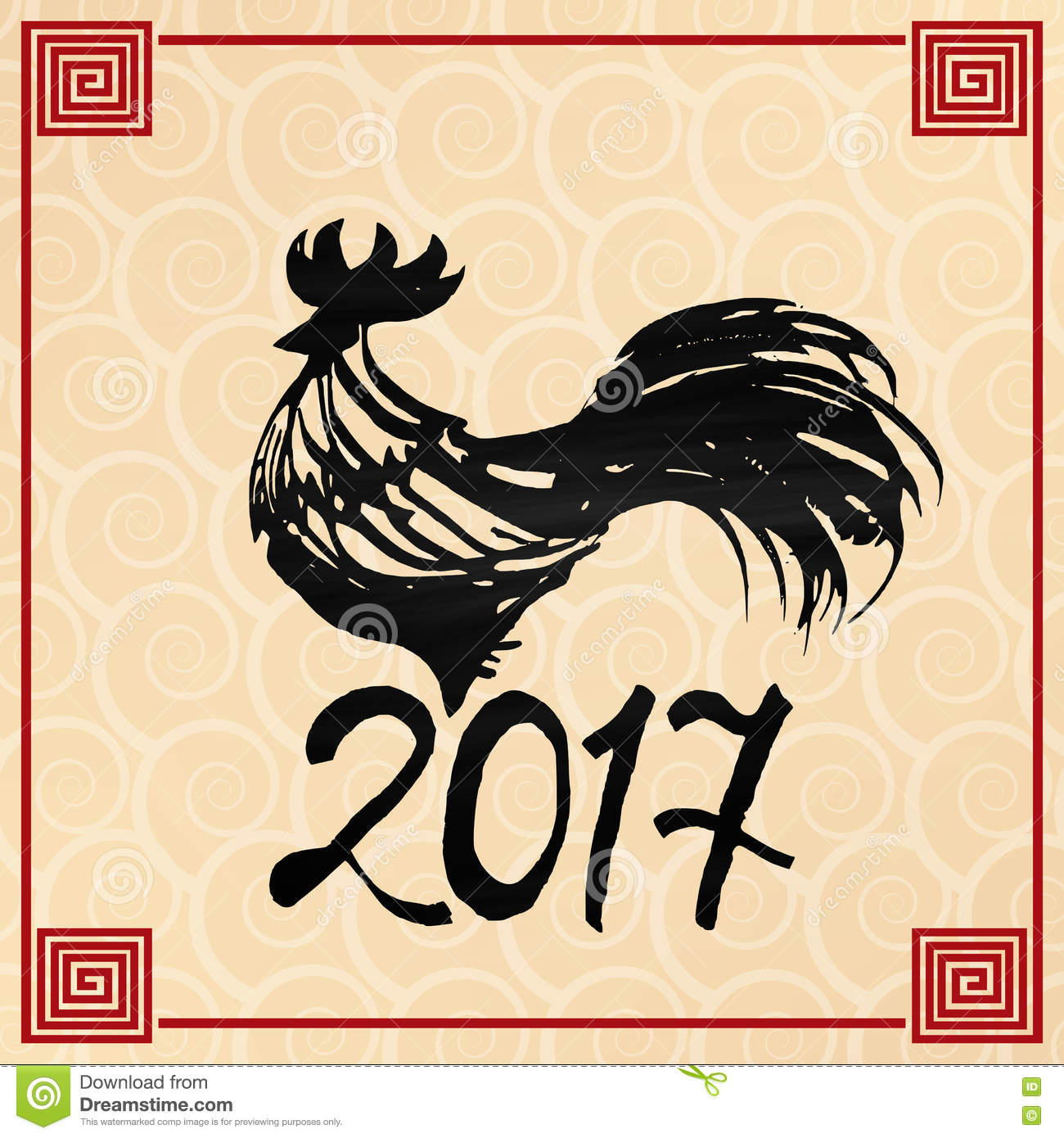 Symbol 2017 rooster in the style of chinese painting new year symbol 2017 rooster in the style of chinese painting new year poster ink on the background of the waves buycottarizona