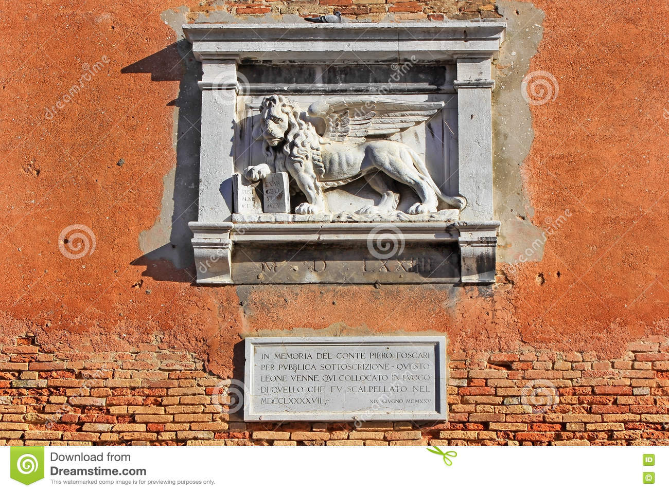 Symbol Of Venice The Winged Lion Of St Mark Stock Image Image Of