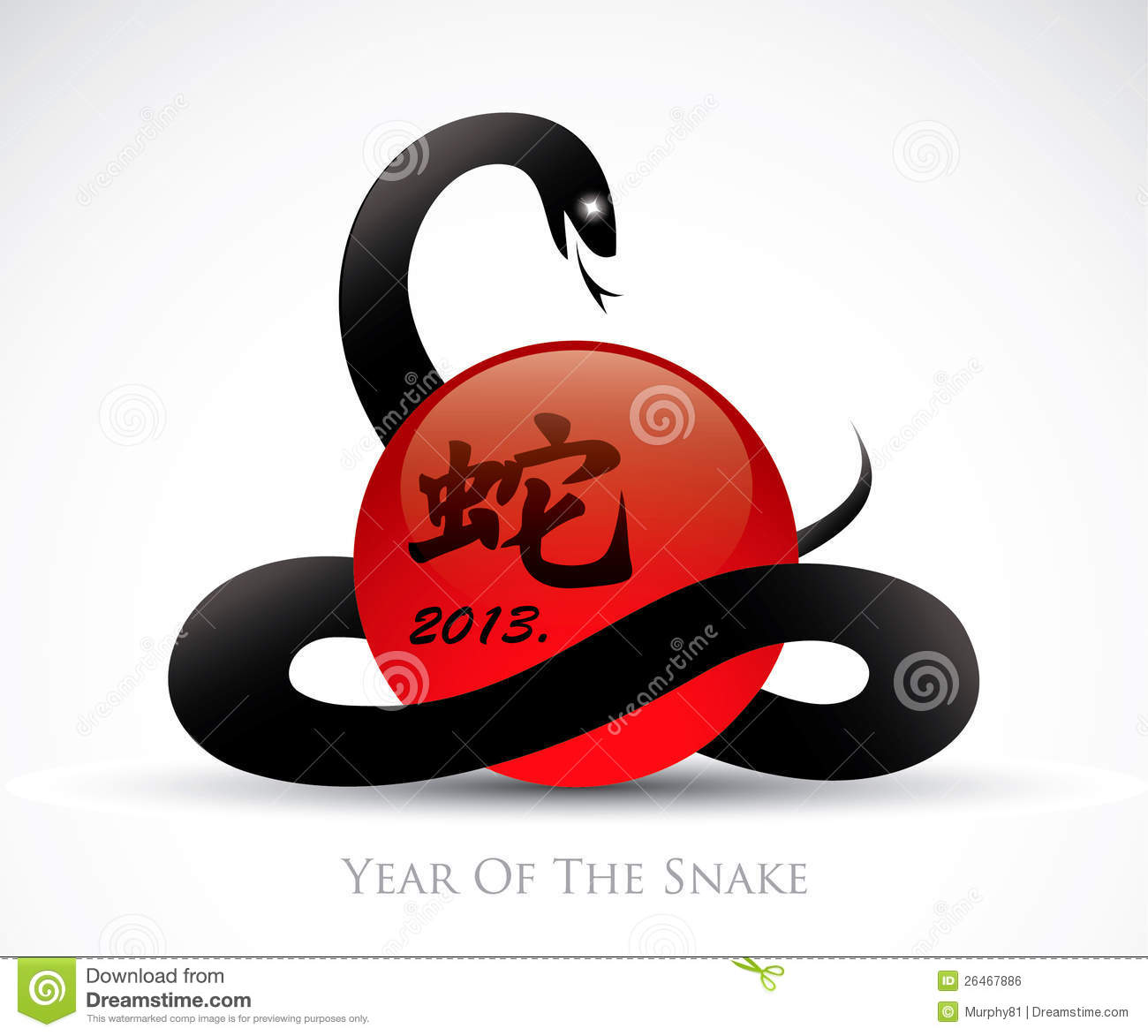 Symbol For The Year Of The Snake Stock Vector Illustration Of